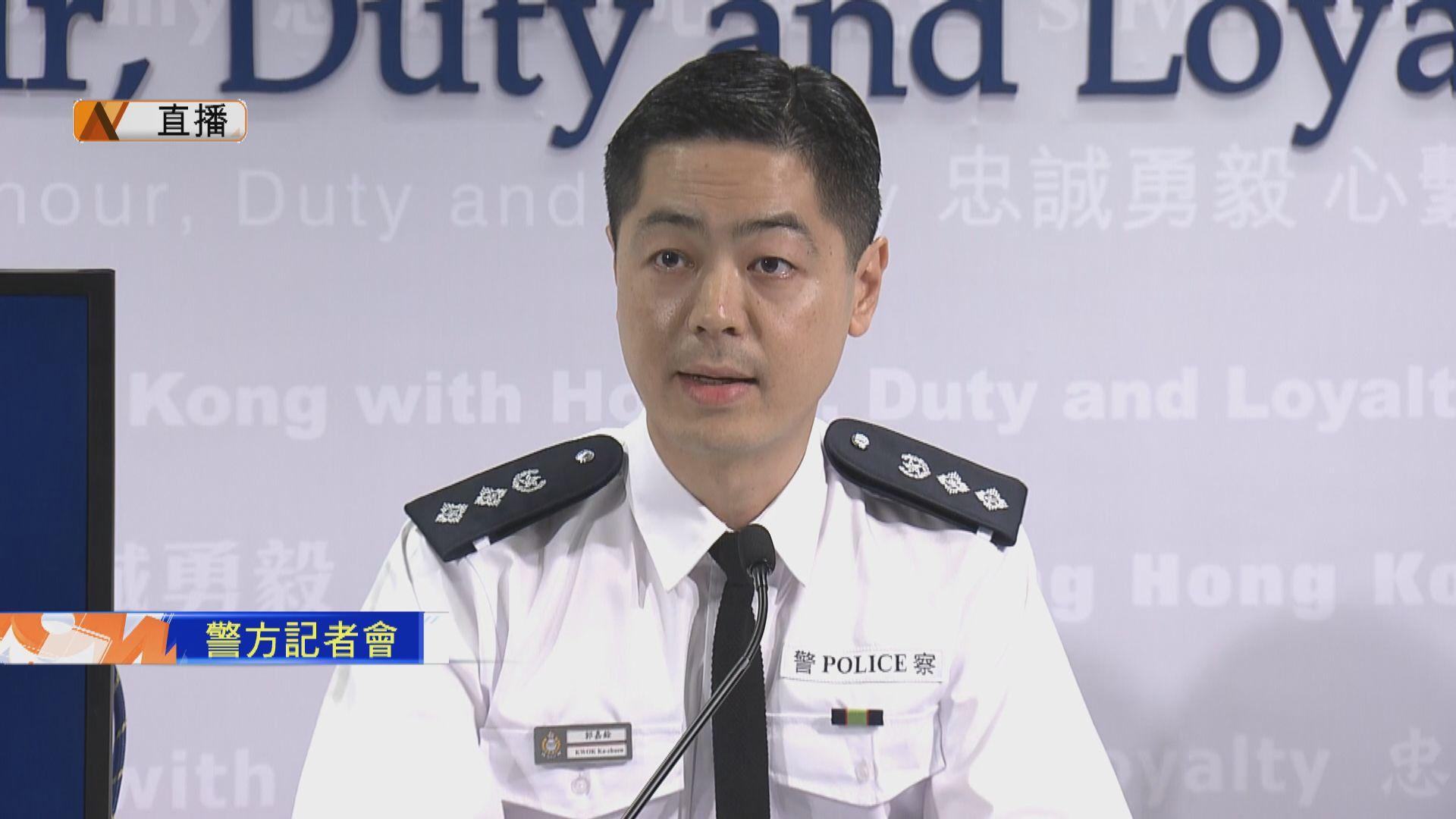 【最新】警方:遊行期間放催淚彈 因有人偏離路線及向警員擲磚