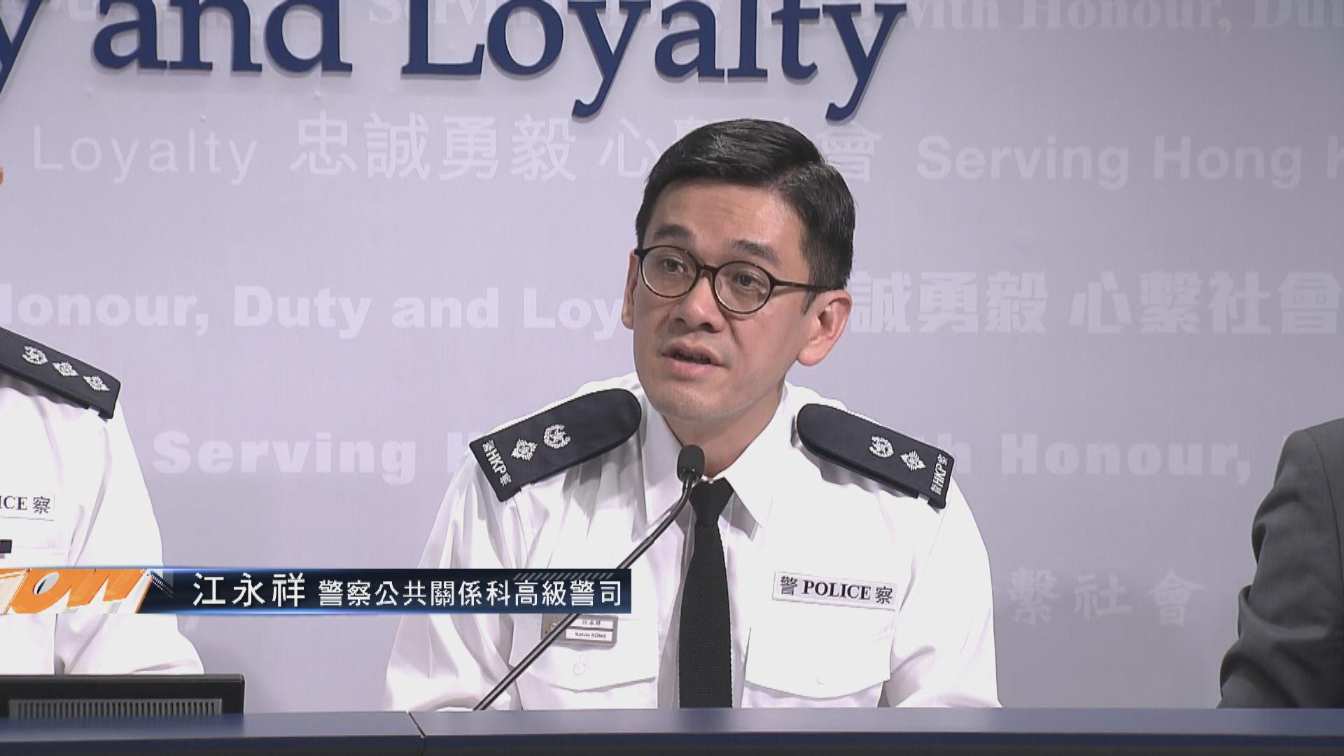 【最新】江永祥:對721元朗襲擊評論僅屬個人觀察 不代表警方結論