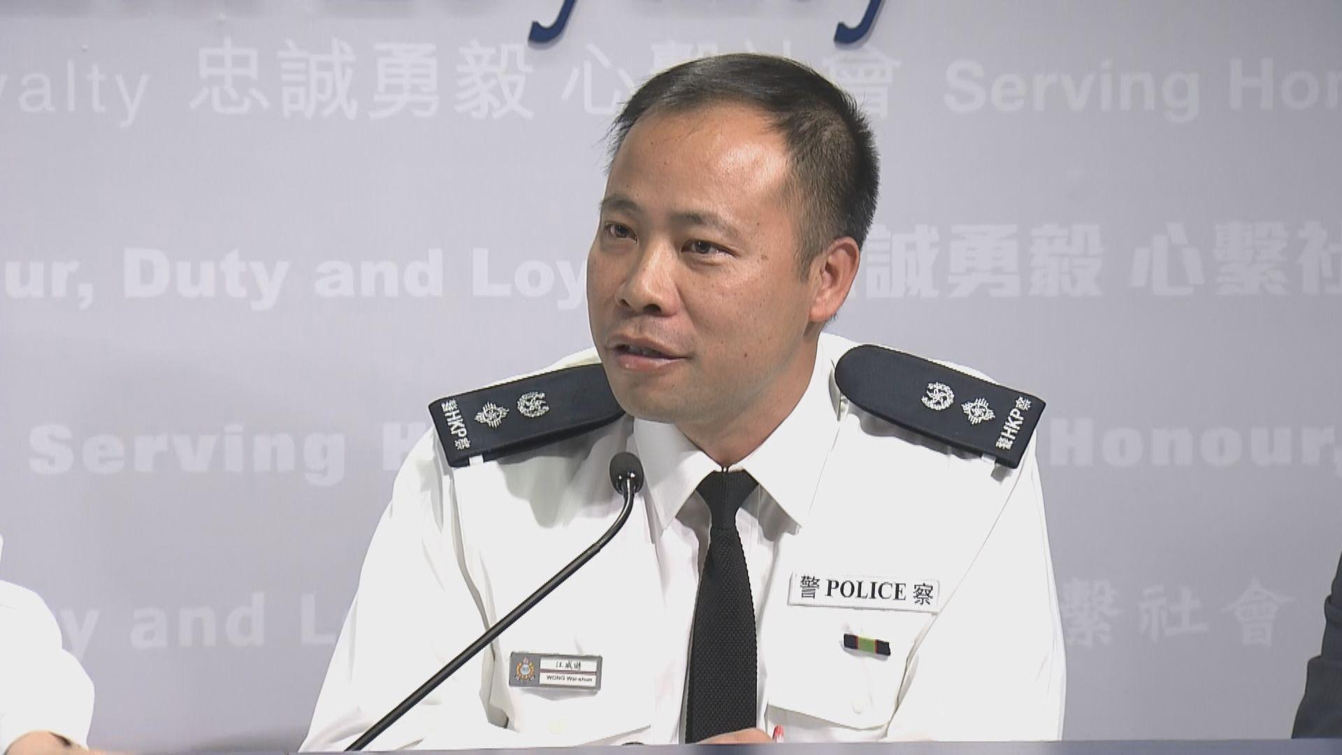 【最新】「行動呼號」卡仍有警員未佩戴 汪威遜:未做過警察不知加裝備困難