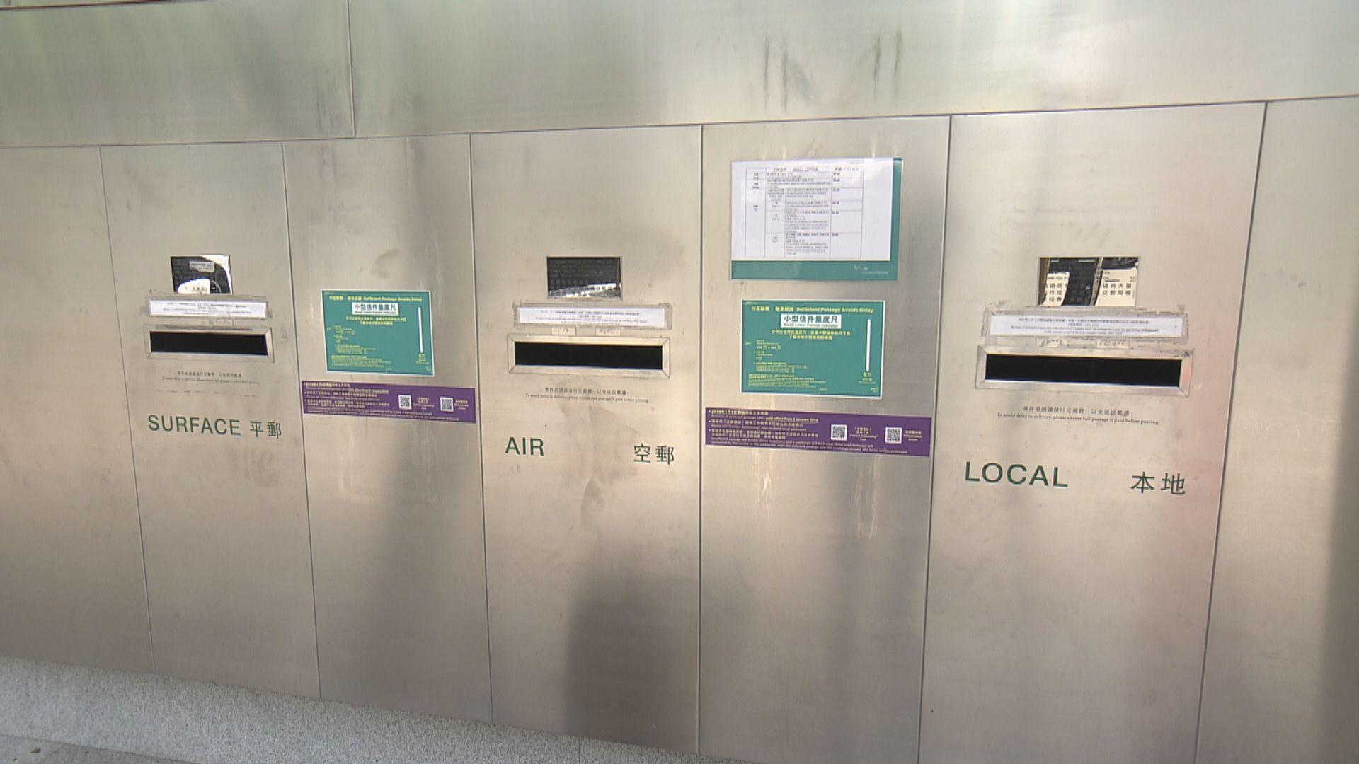 【最新】郵局櫃位、郵件派遞服務明日起暫停至周日
