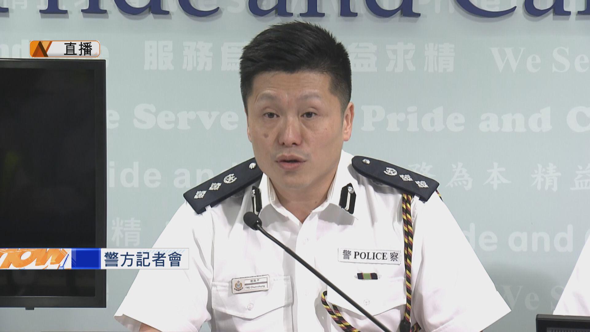 【最新】警方:有別有用心人士穿反光衣混入記者群攻擊警員