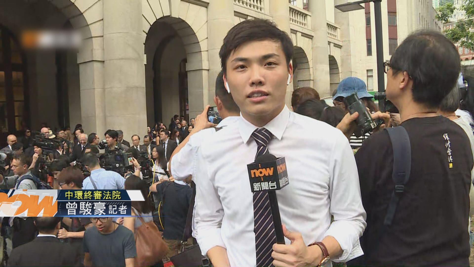 【最新】法律界反逃犯修例黑衣遊行現場