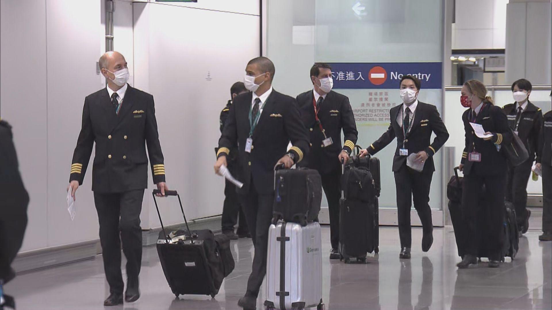 機組人員若兩周內曾赴英國 抵港後須在酒店隔離21日