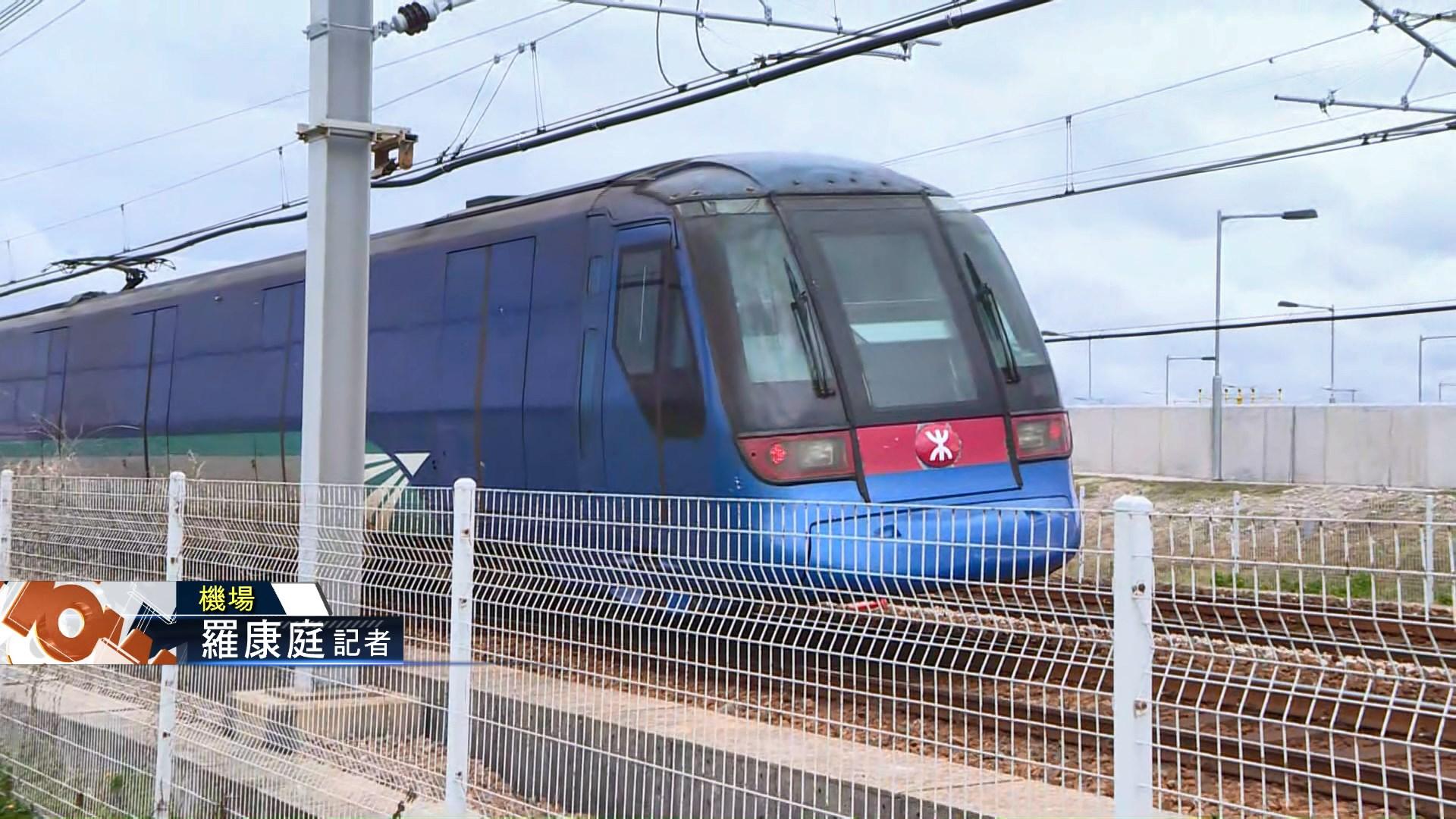 【現場報道】機場快綫路軌上有鐵枝等雜物 全線停駛