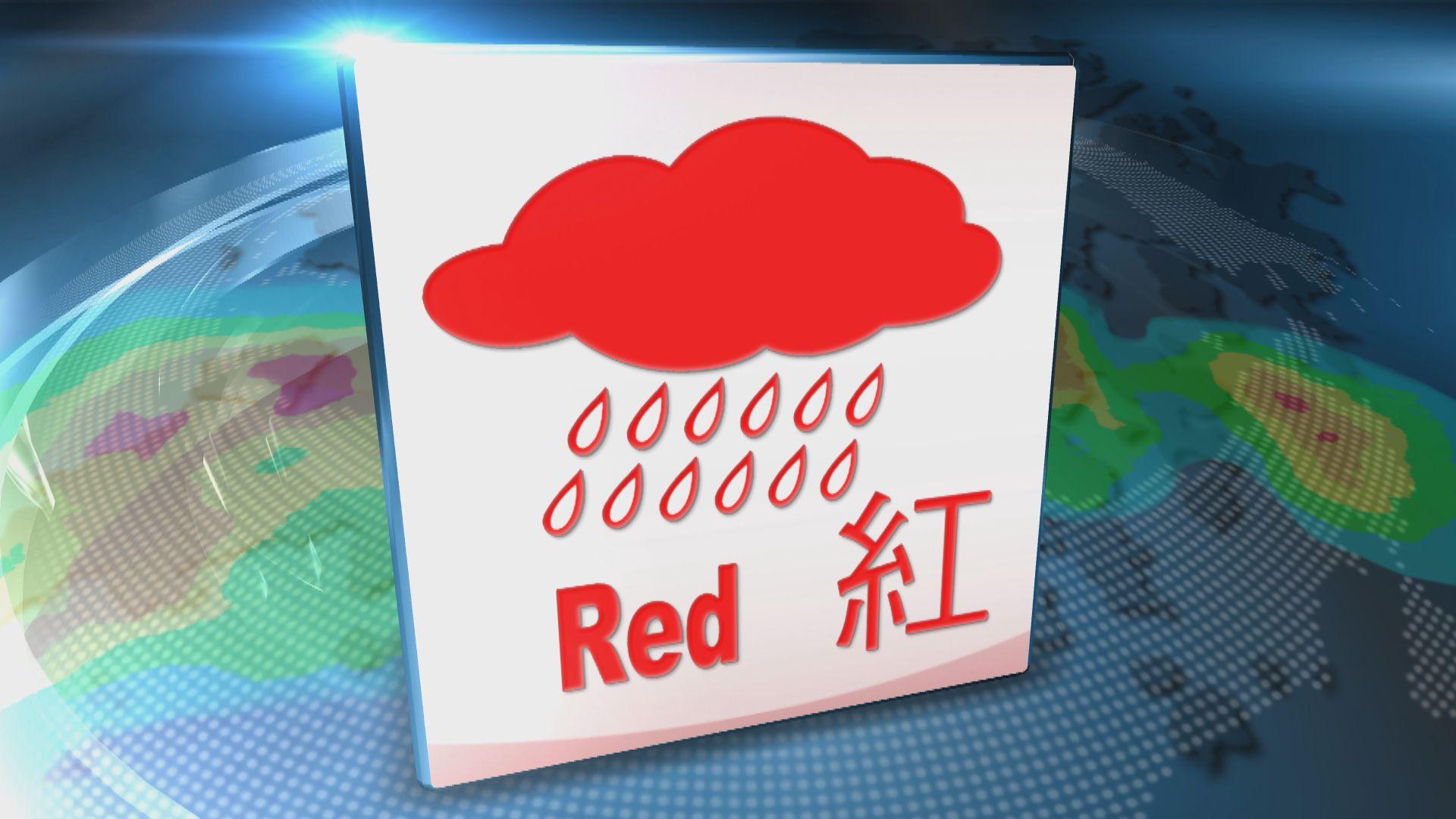 【最新】紅色暴雨警告生效