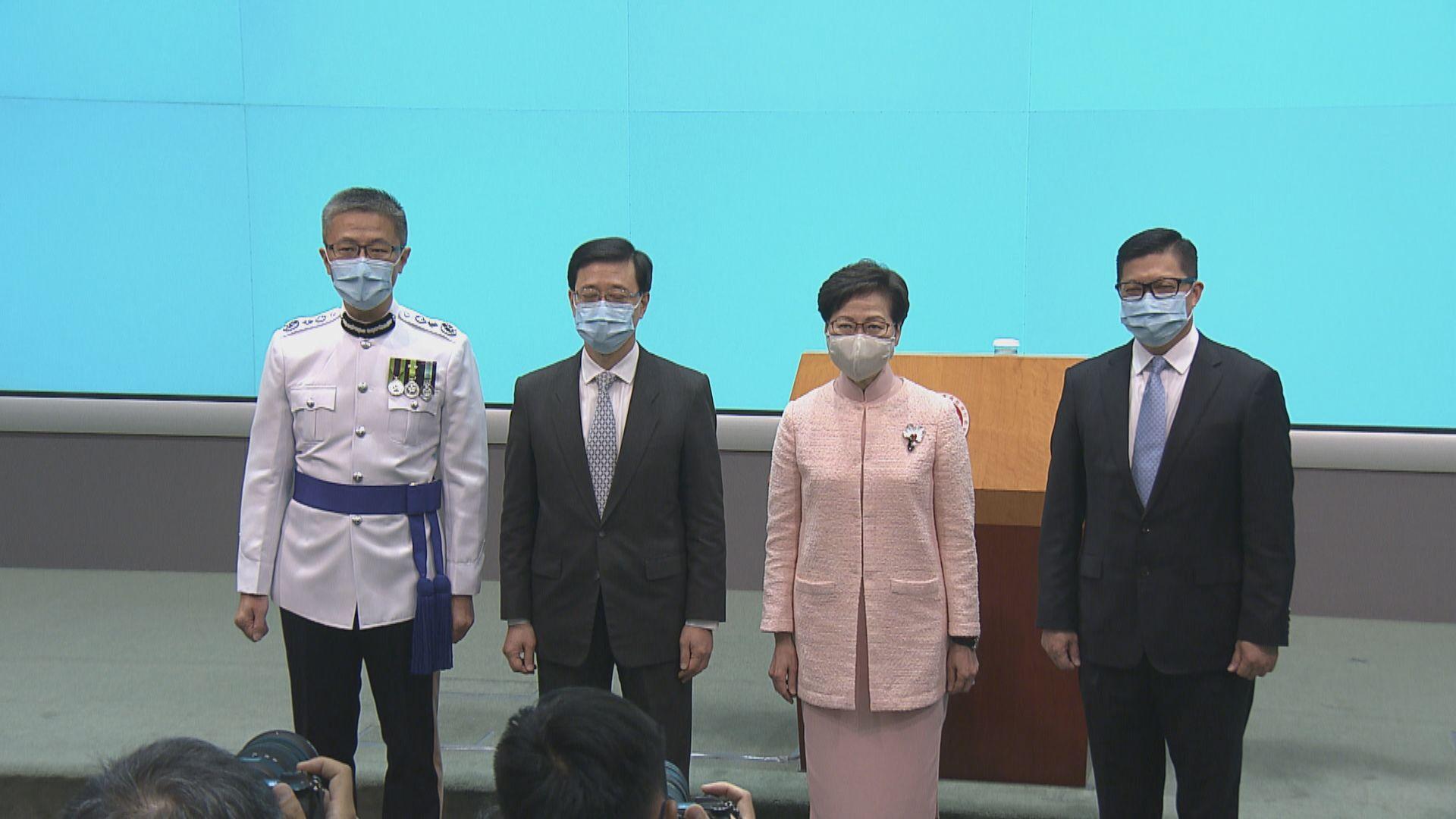 【最新】林鄭:提名是用人唯才 有信心三人能推動特區施政