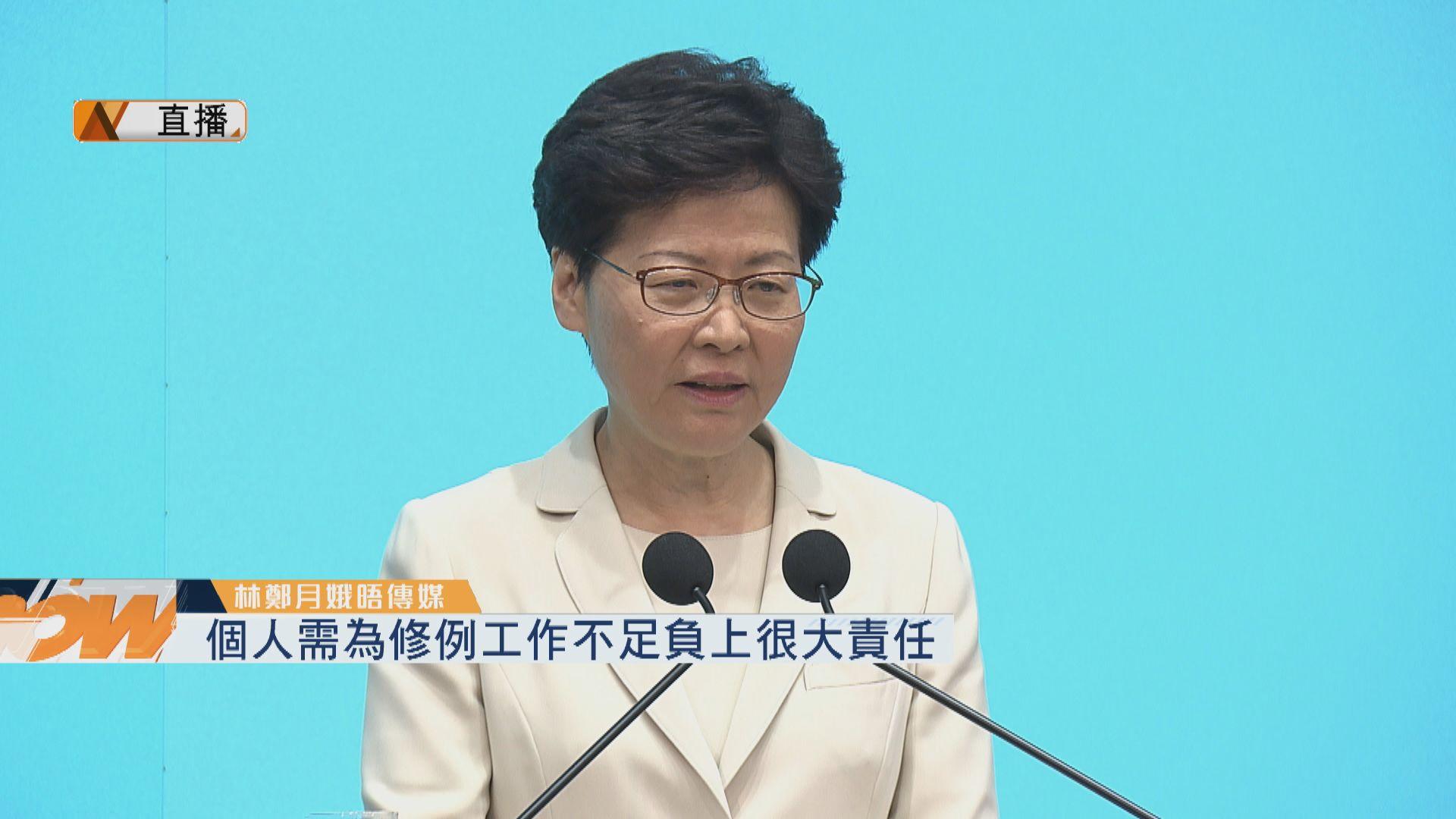 【最新】林鄭:不能判斷警方有否使用過份武力否則凌駕投訴機制