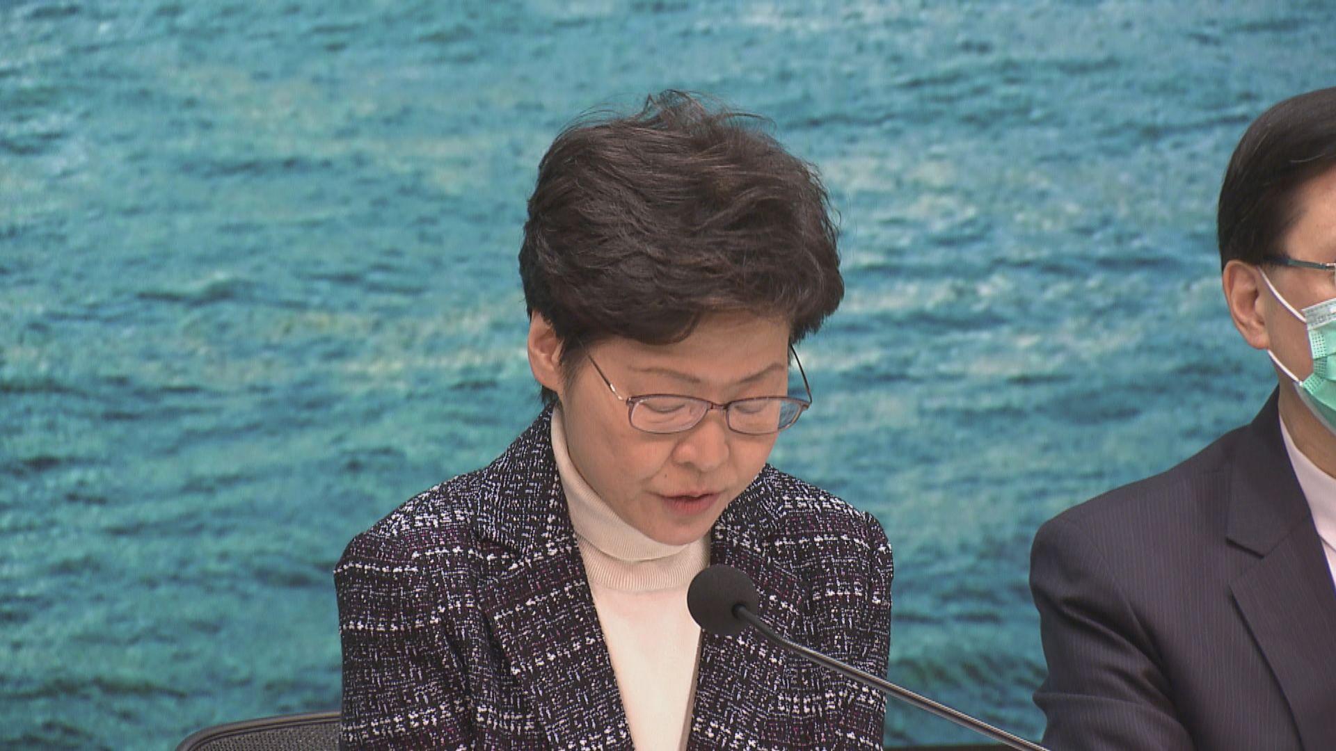 【最新】林鄭月娥就昨日戴口罩言論道歉