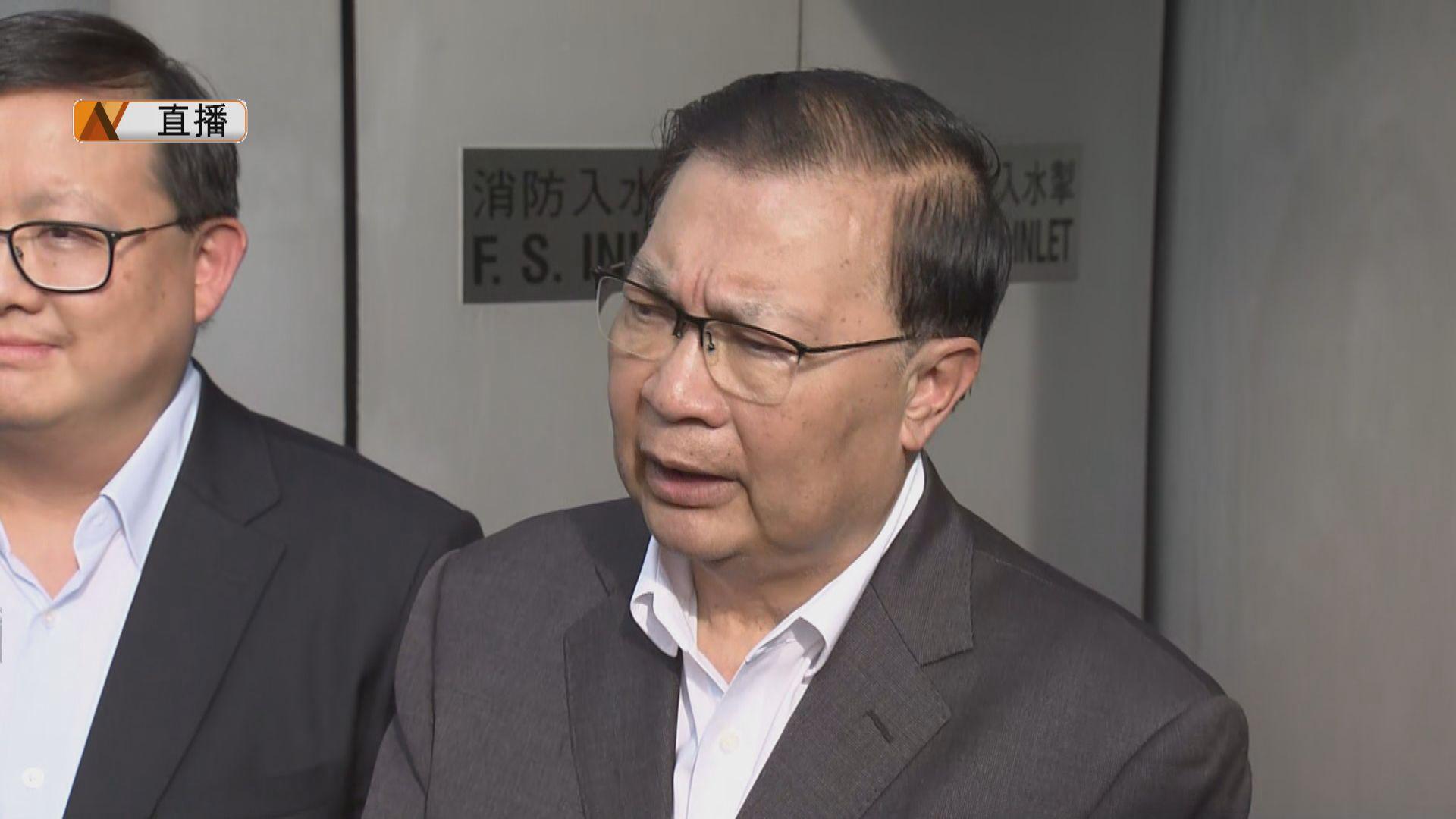 【足本】譚耀宗引述王志民稱社會有人歪曲逃犯條例修訂