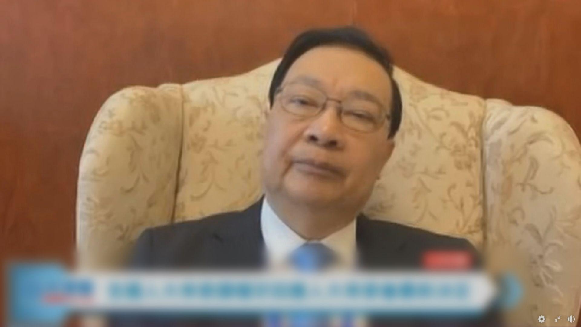 【摘要】人大常委會通過完善香港選舉制度修改重點
