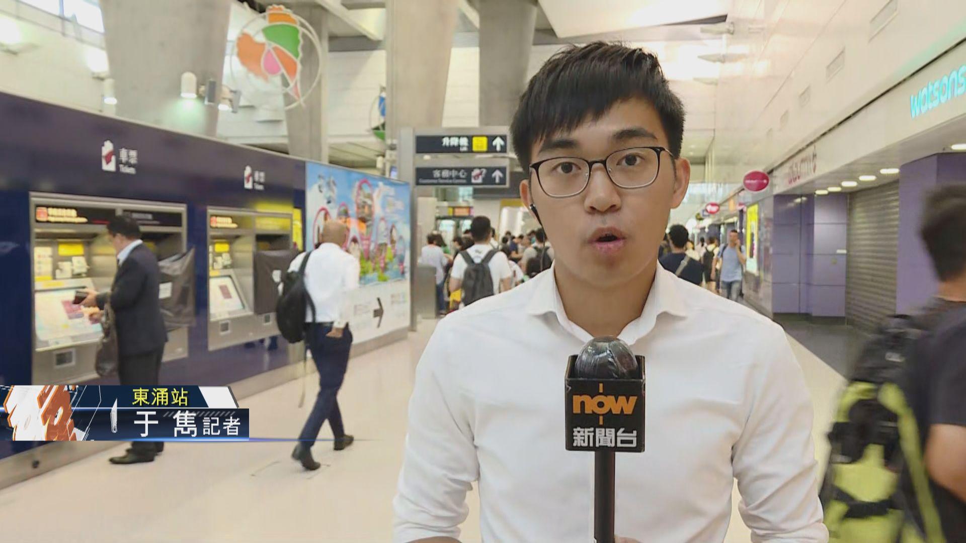 【現場報道】港鐵東涌站半個票務大樓關閉