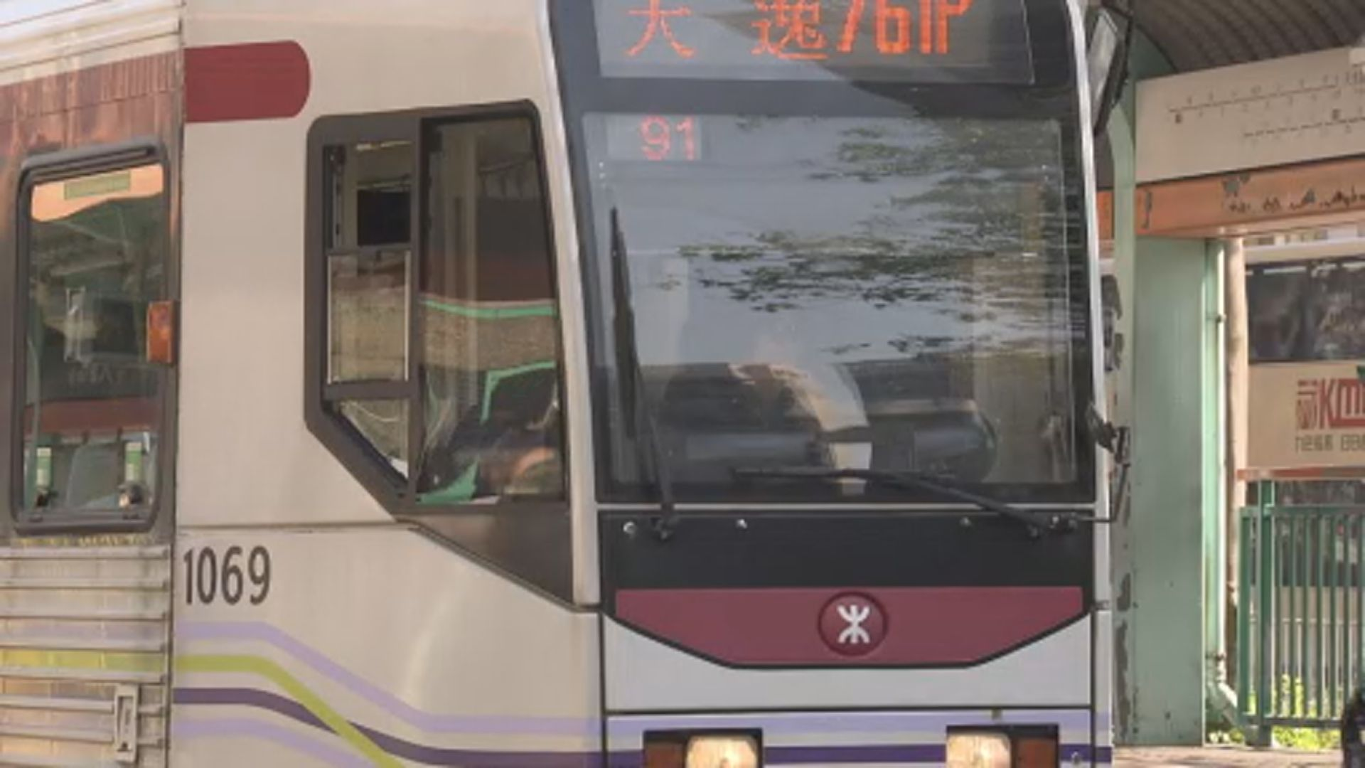 【交通消息】輕鐵交通班次安排 (17:00)
