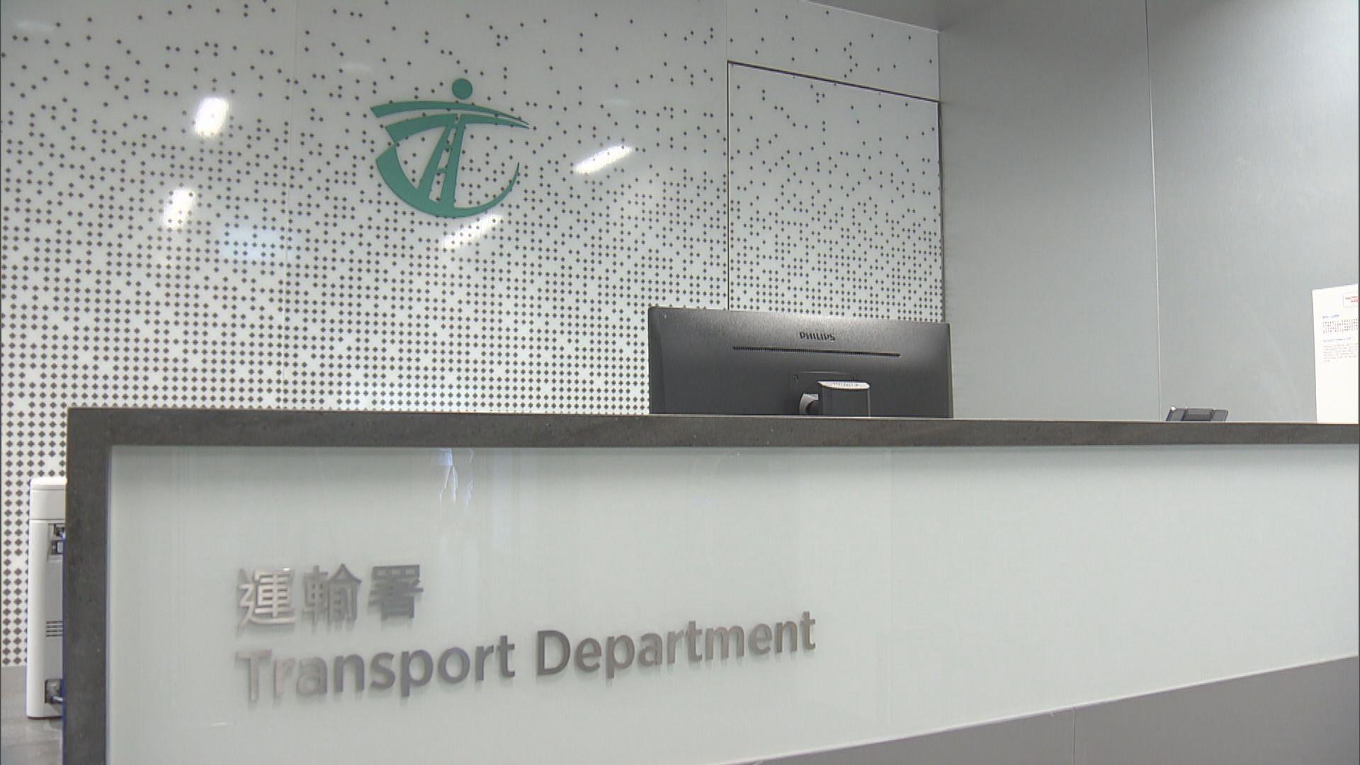 運輸署因應疫情下周一起暫停免試簽發駕駛執照
