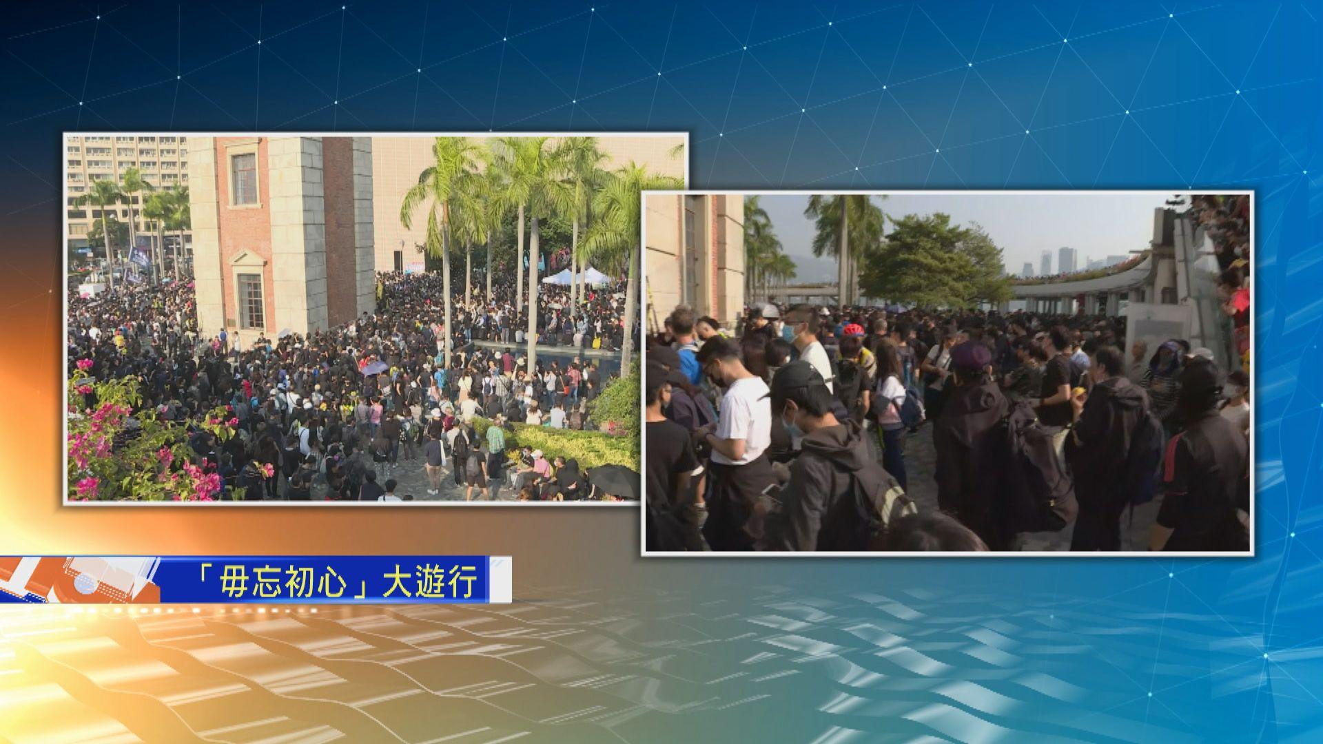 【現場報道】尖沙咀遊行起點多人聚集