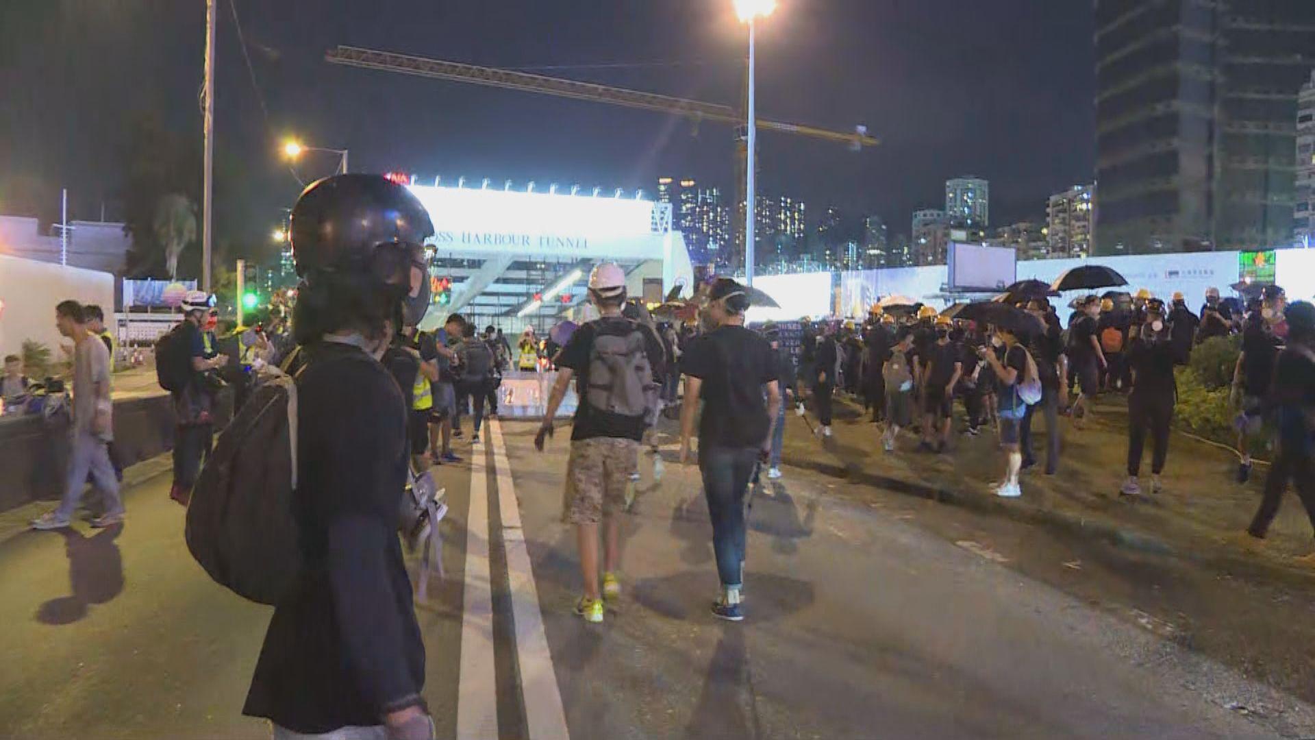 【現場報道‧紅隧口】示威者堵塞紅隧港島出入口
