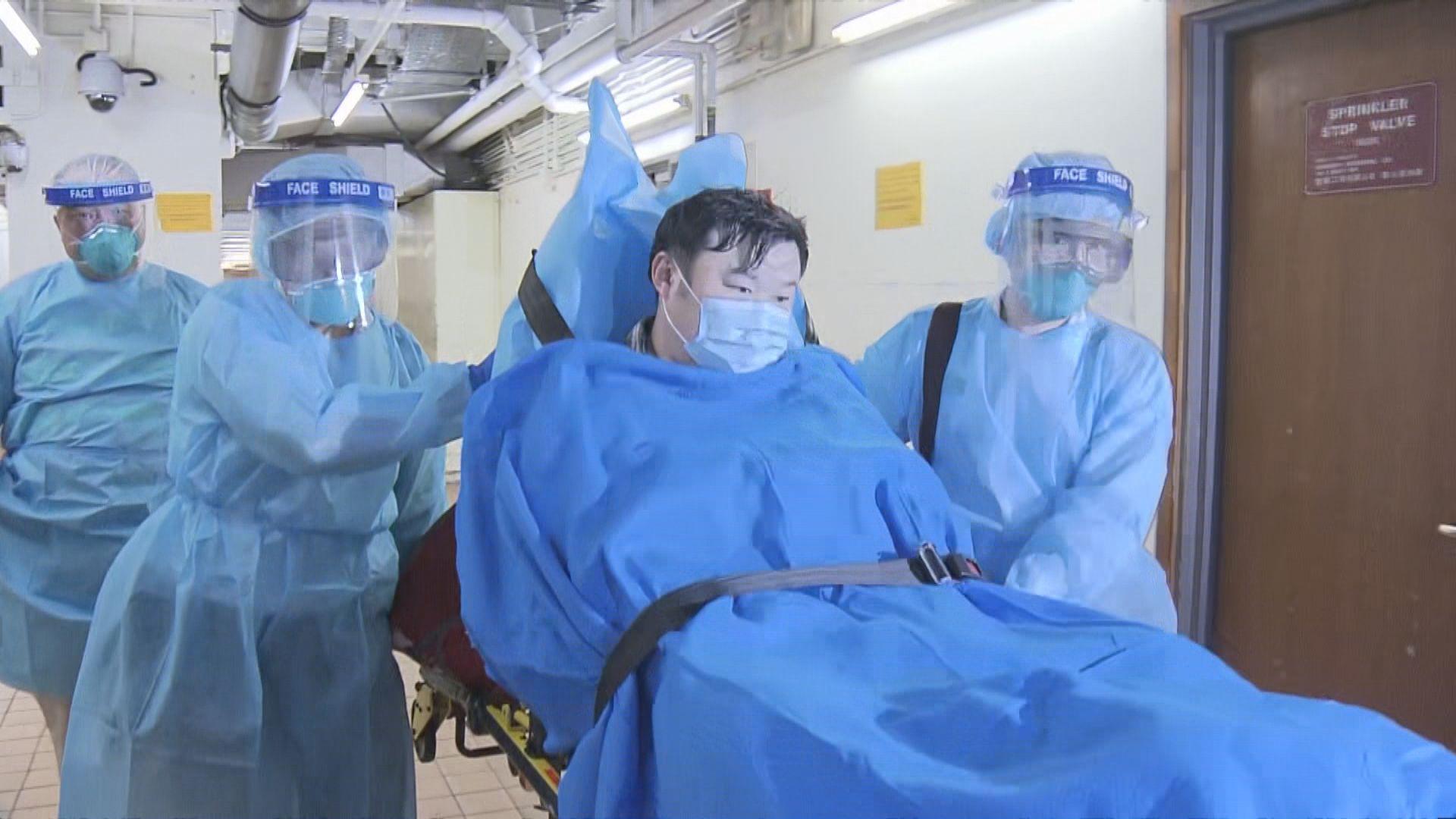 【最新】消息指本港確診首宗個案 患者轉送瑪嘉烈醫院