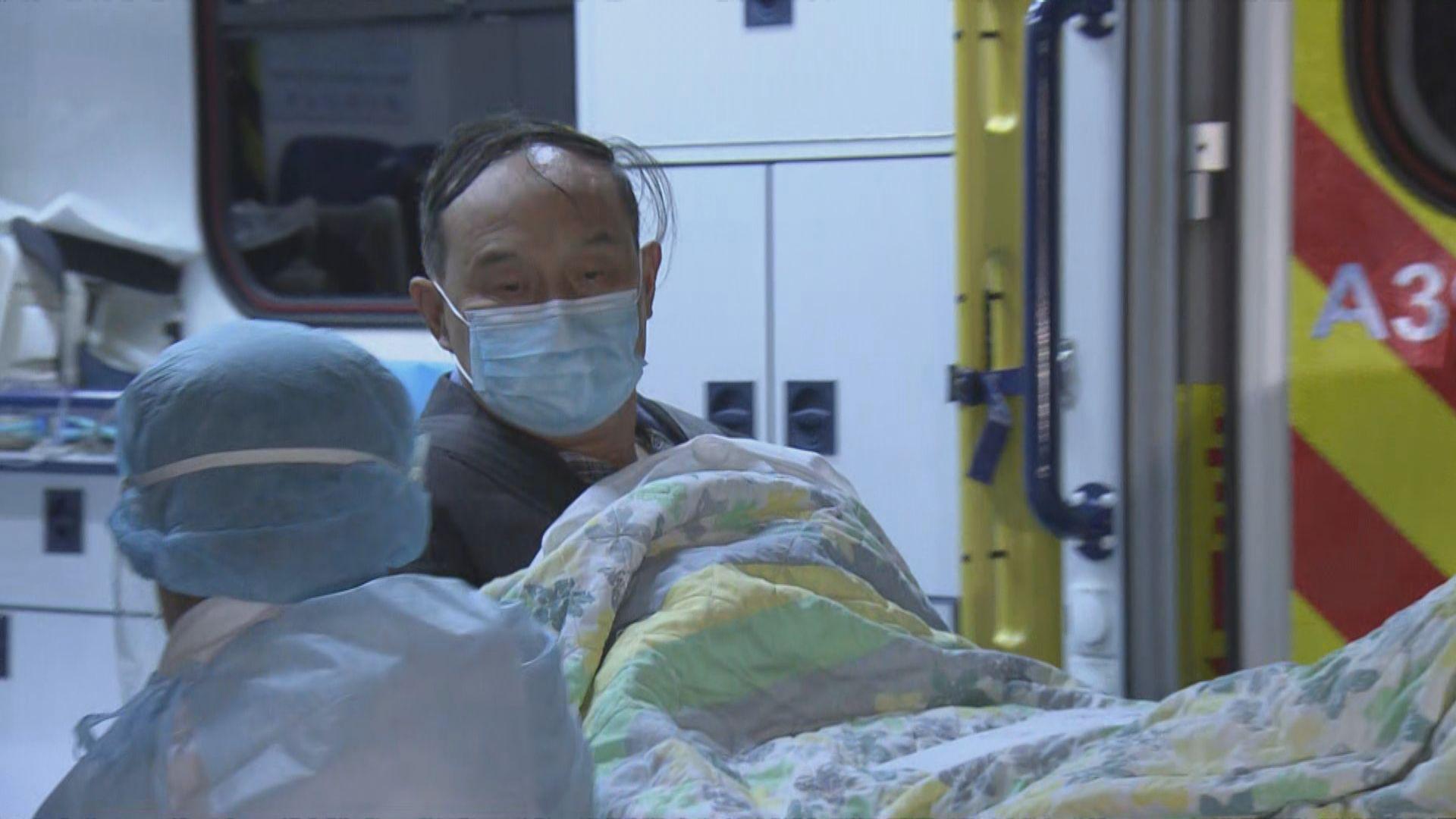 【最新】威院病人對新型冠狀病毒呈陽性反應 轉送瑪嘉烈醫院