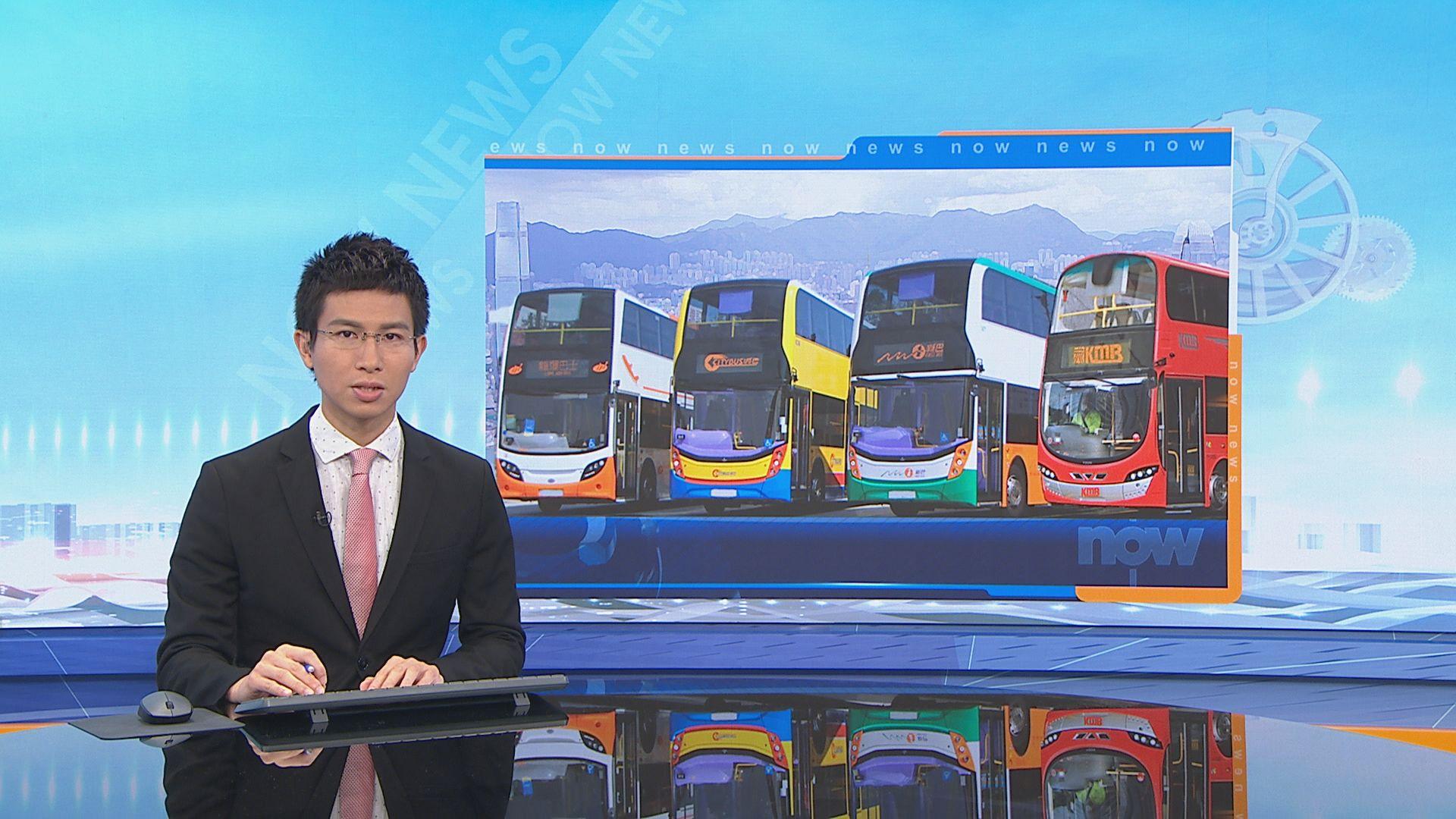 有部分巴士路線提供有限度服務