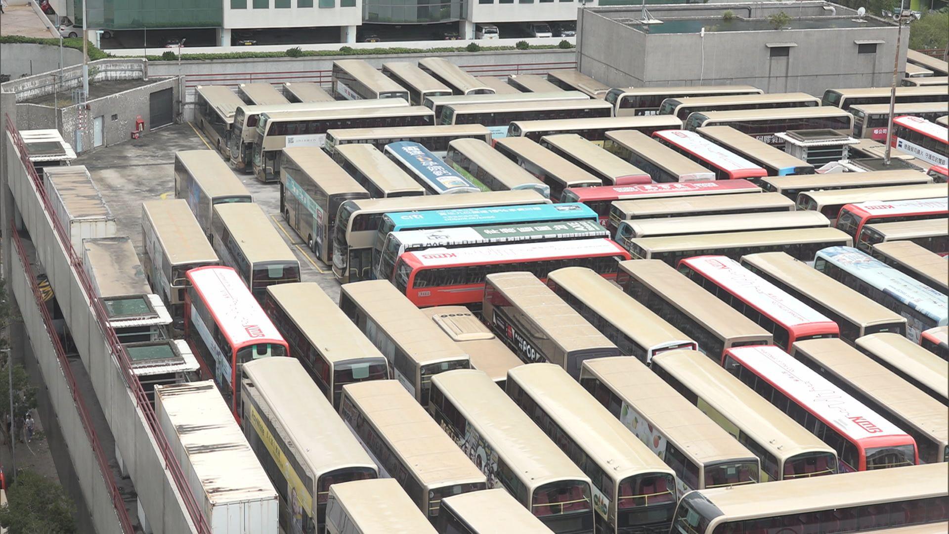 全港只有部分巴士路線提供服務