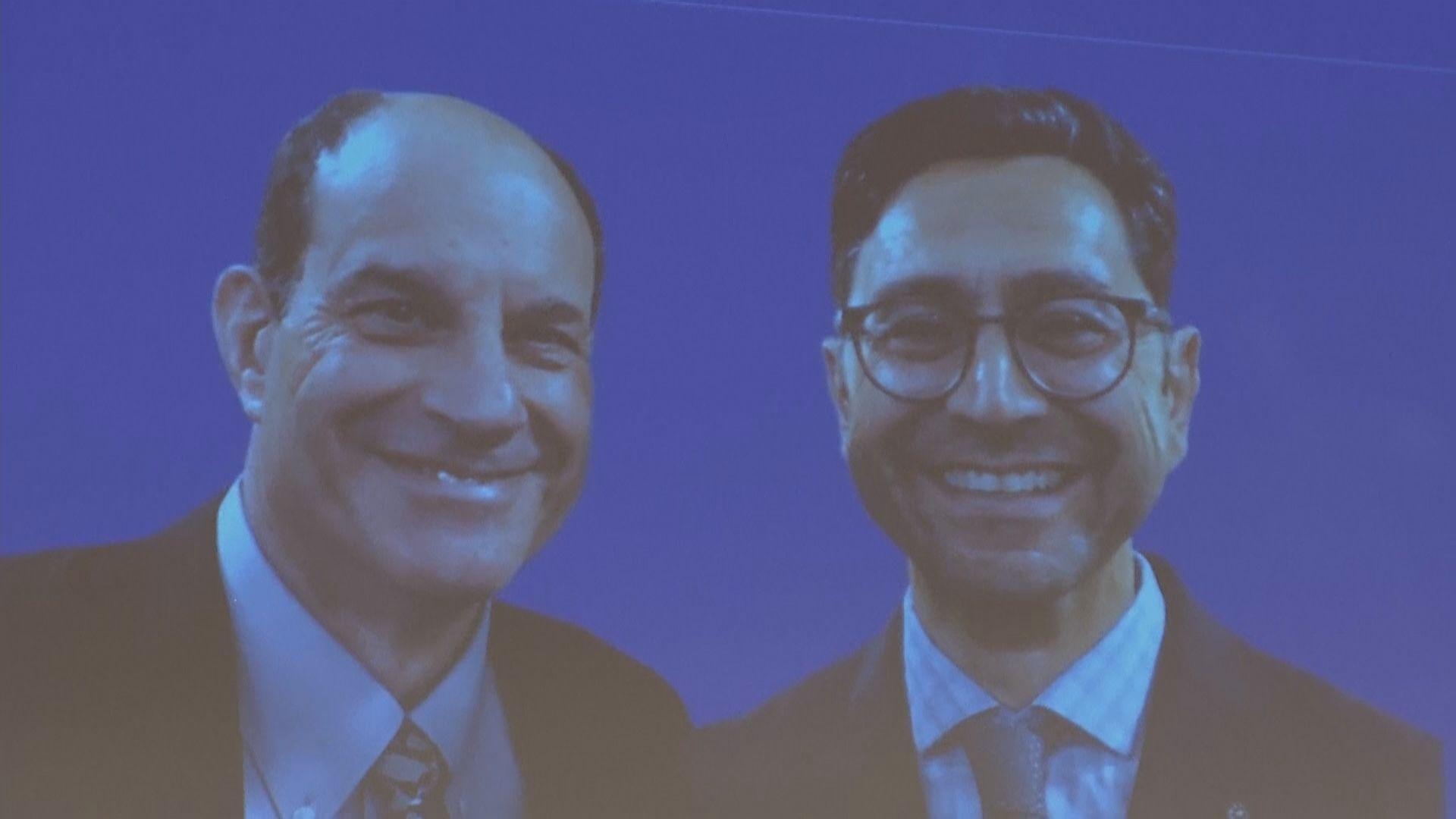諾貝爾醫學獎兩人共同獲獎 表揚發現人體溫度和觸覺感受器