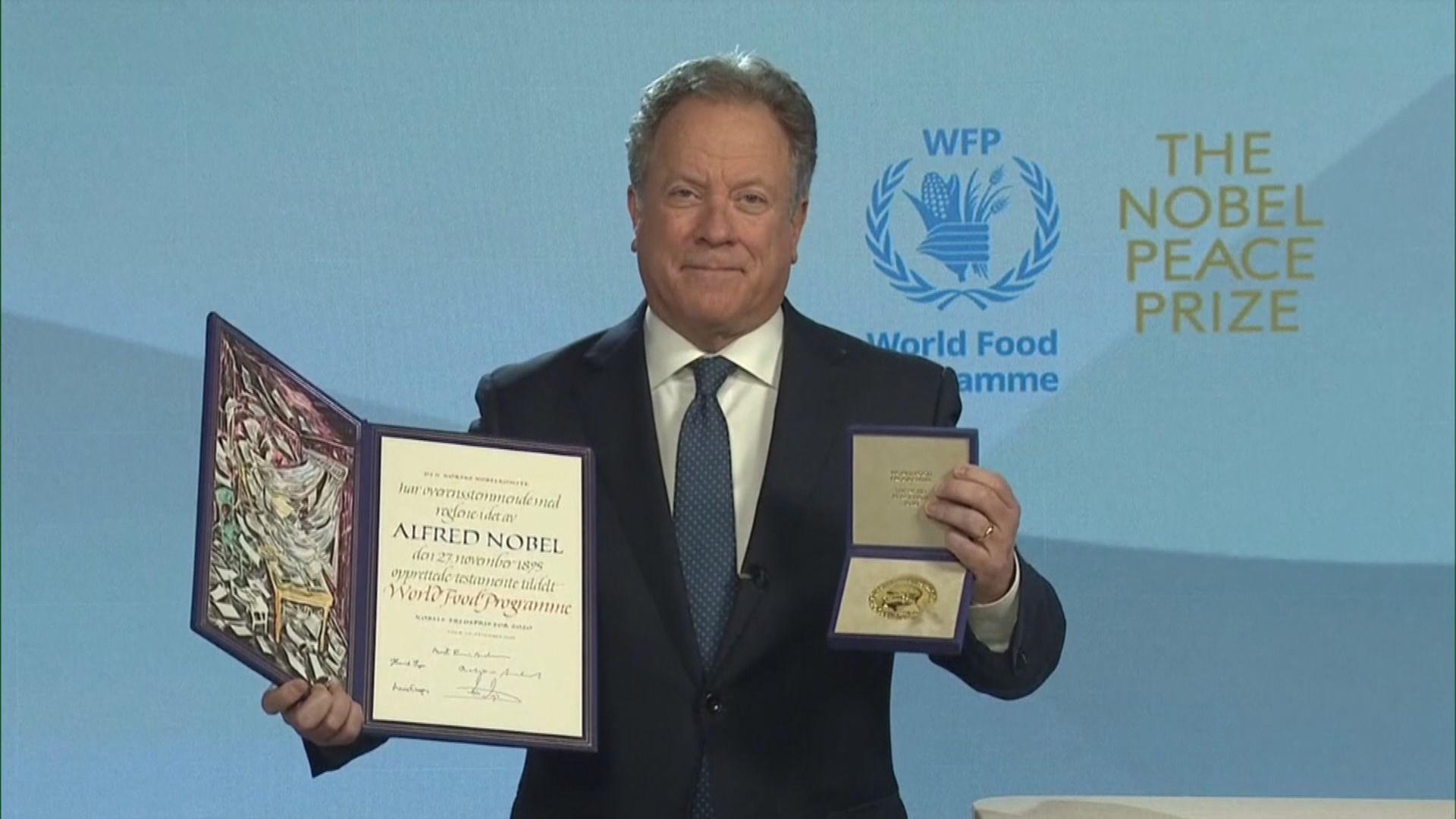 因應新冠病毒疫情 諾貝爾頒獎禮以網上形式舉行