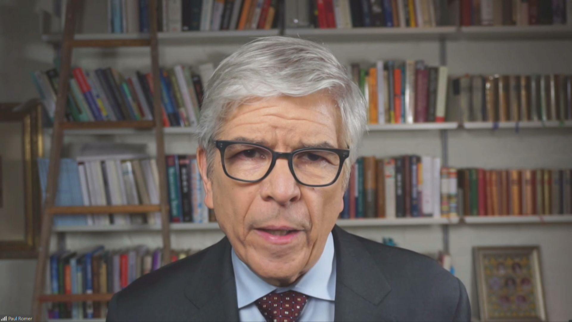 【專訪】諾貝爾經濟學獎得主批評特朗普處理疫情手法