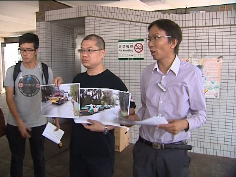 團體促城規會否決邊境購物城申請