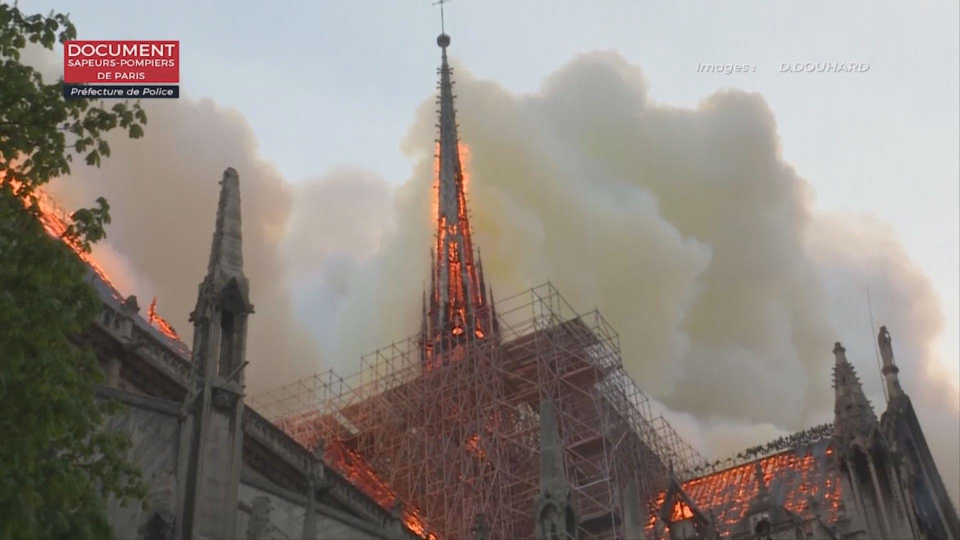 巴黎聖母院大火被形容為文明浩劫