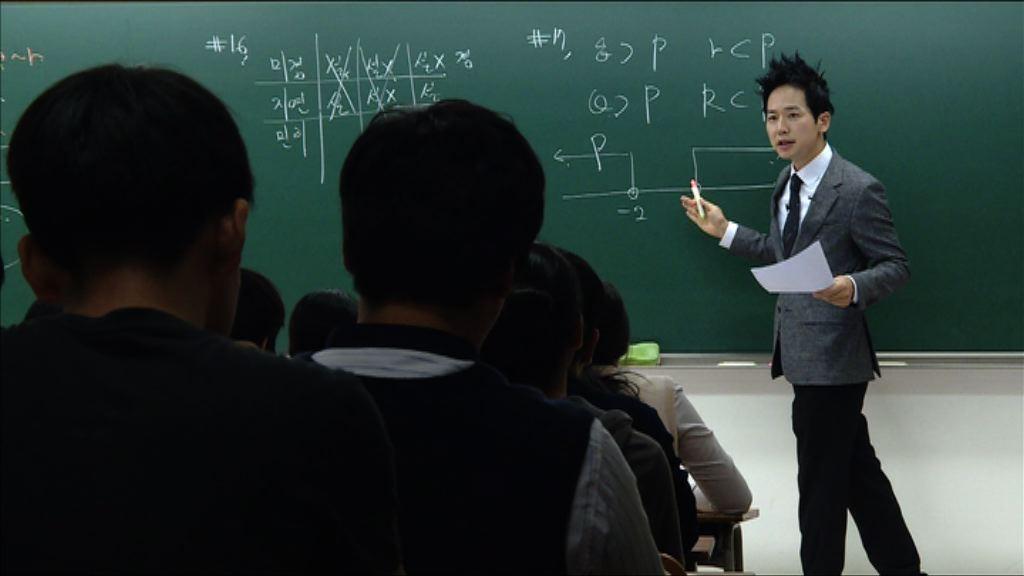 【經緯線】亞洲補習瘋之補習王國(一)