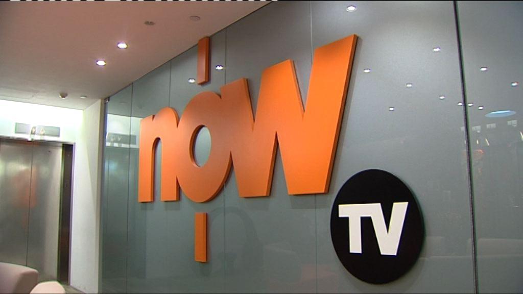 Now TV取得下一季英超獨家播放權
