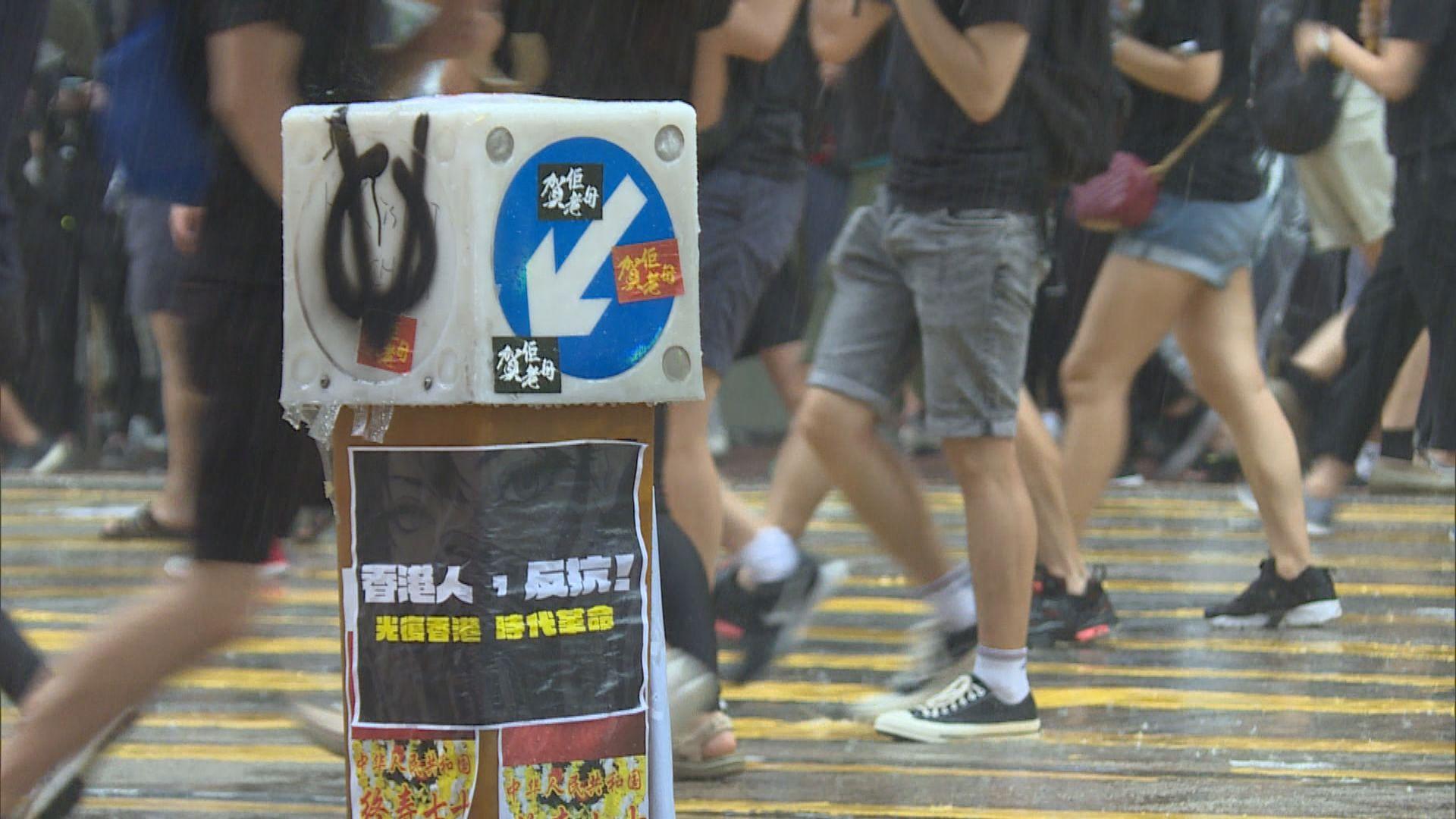 【經緯線】禁蒙面法下的香港(二)