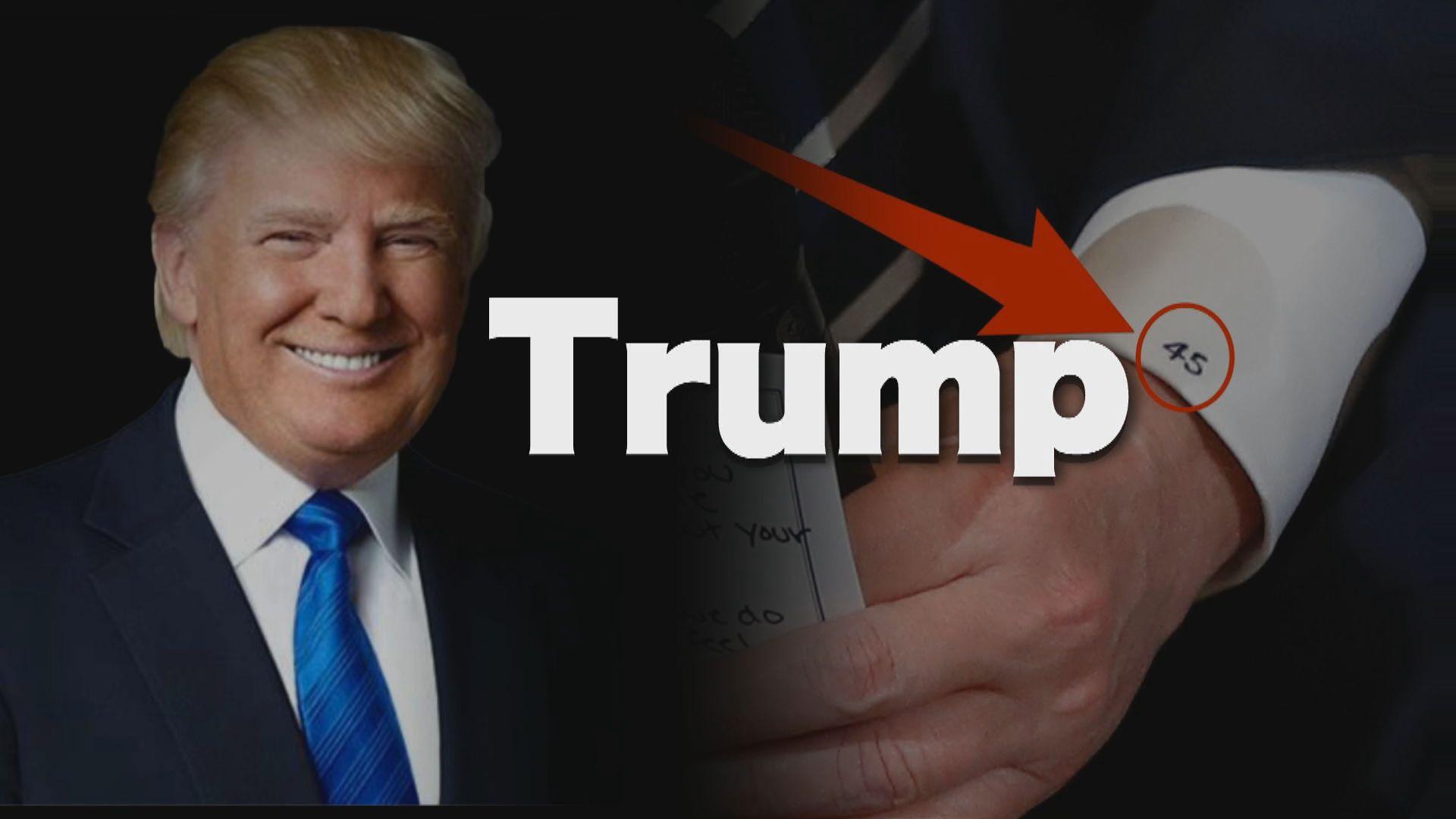 【新聞智庫】特朗普以數字45代表自己原因何在?