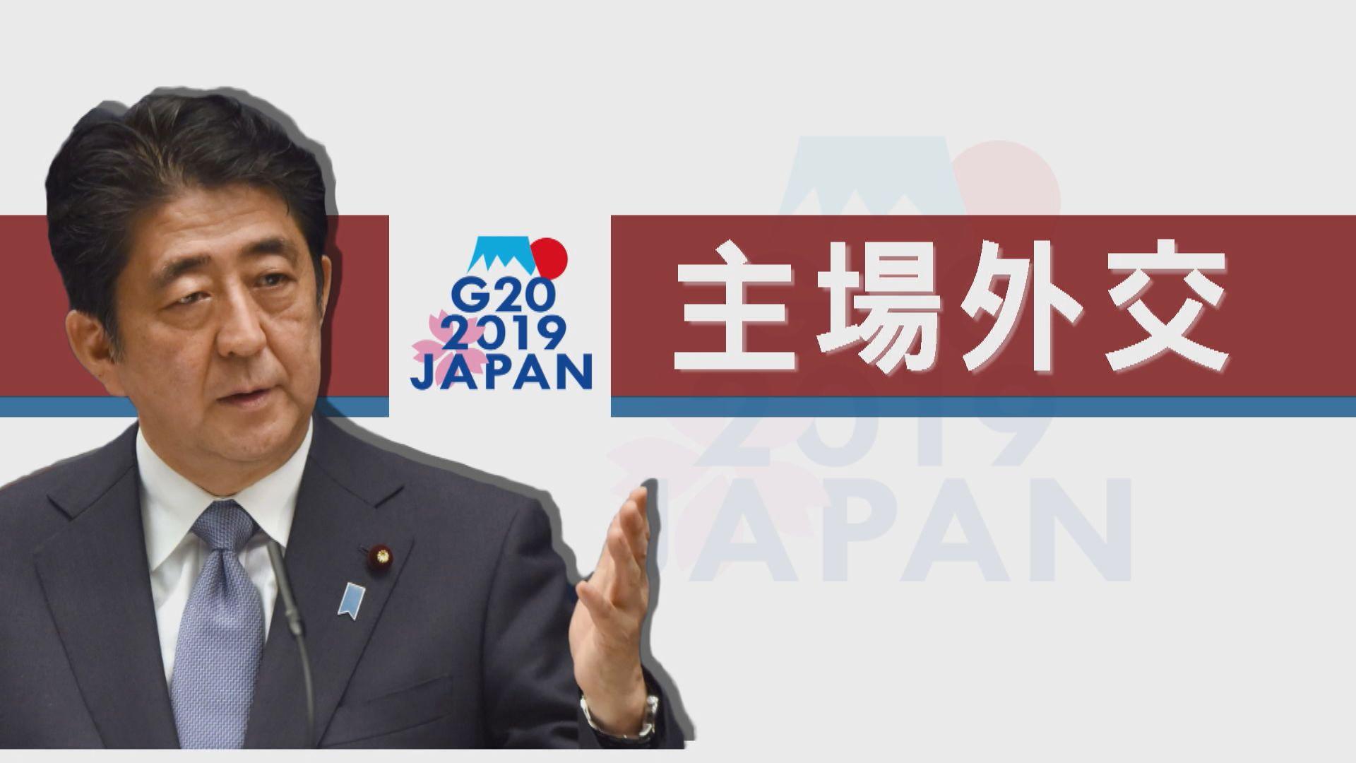 【新聞智庫】G20峰會成安倍重要考驗