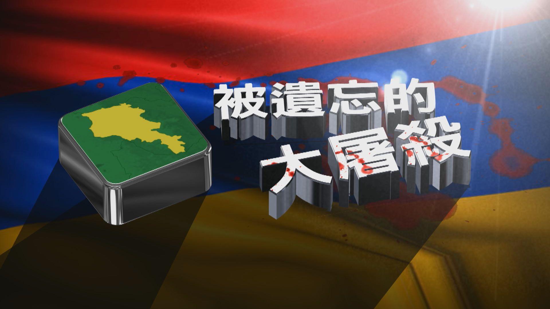 【新聞智庫】被遺忘的大屠殺