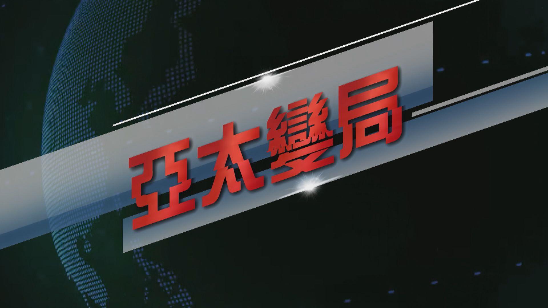 【新聞智庫】香港局勢升溫、日韓貿易糾紛 亞太局勢風起雲湧