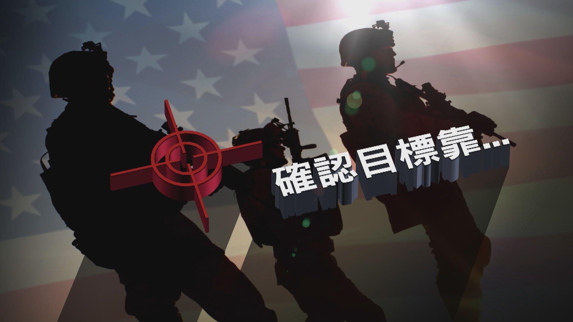 【新聞智庫】美軍如何確定巴格達迪已死?