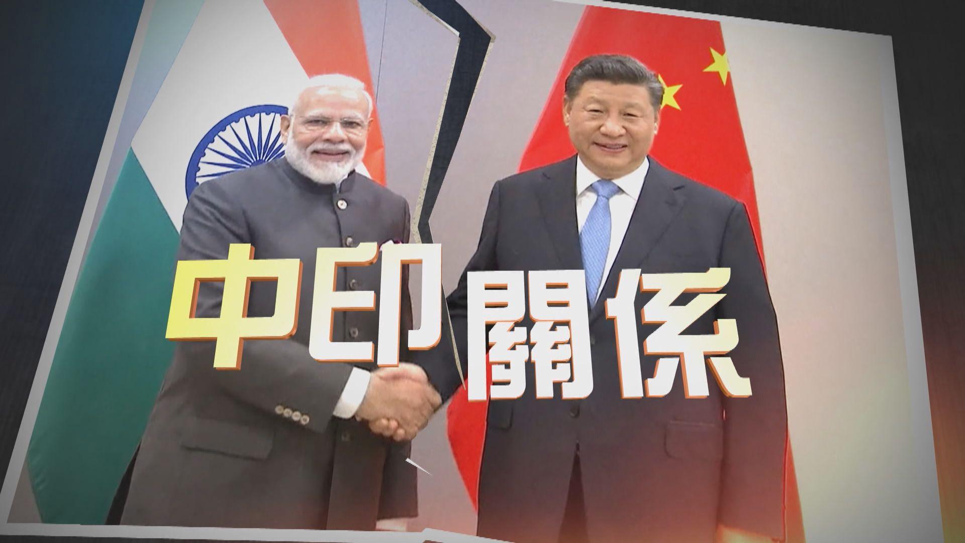 【新聞智庫】中印兩國既是對手 亦是朋友?