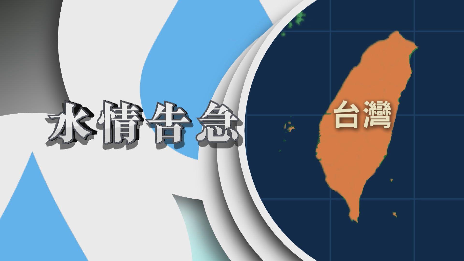【新聞智庫】台灣「缺水」?