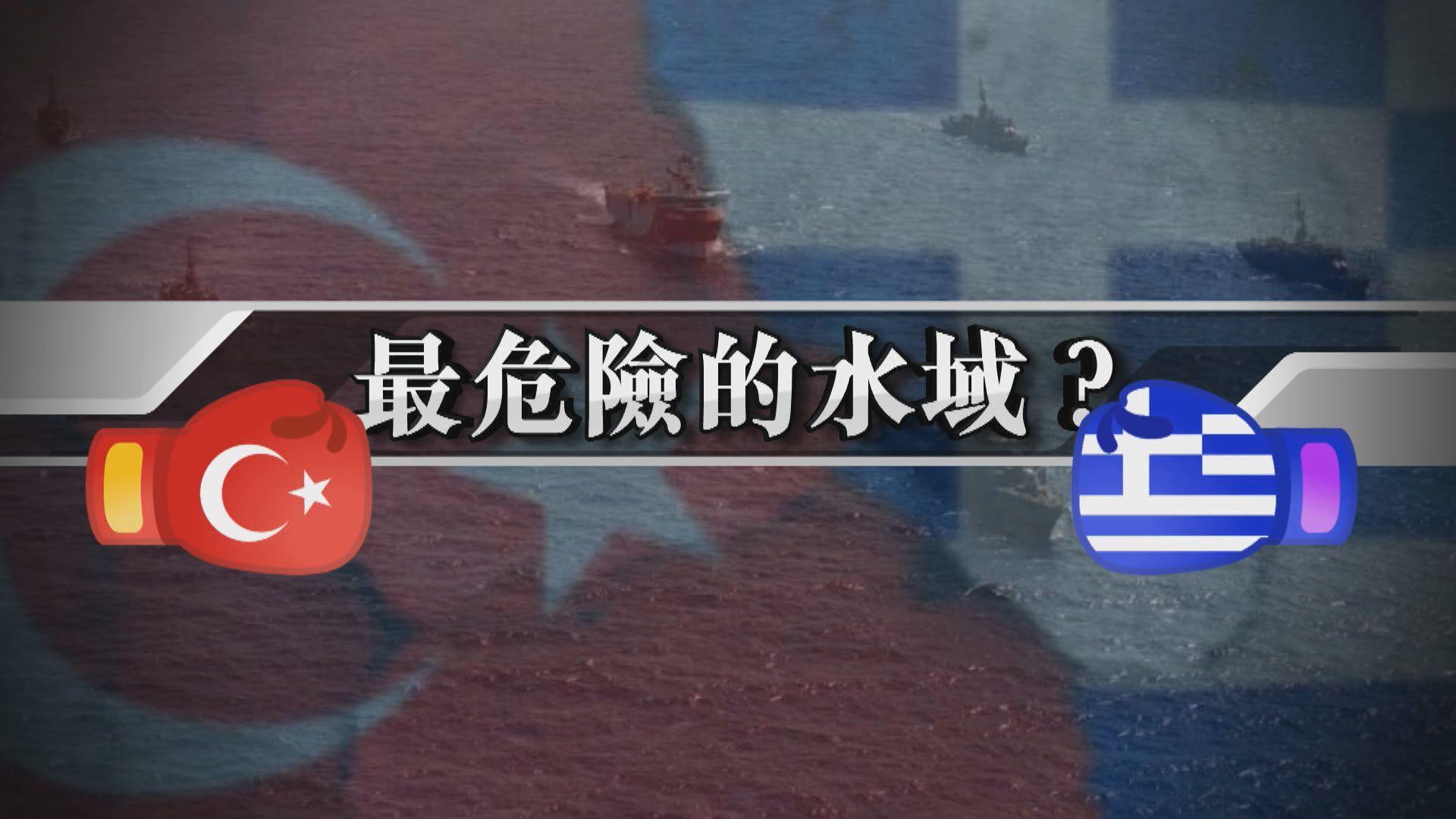 【新聞智庫】最危險的水域?
