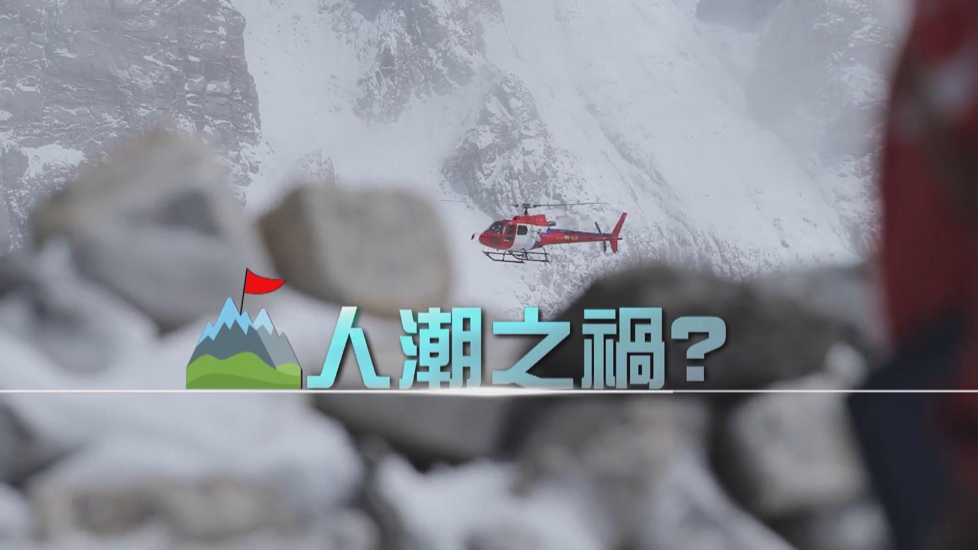 【新聞智庫】珠峰「塞車」揭示潛藏死亡危機