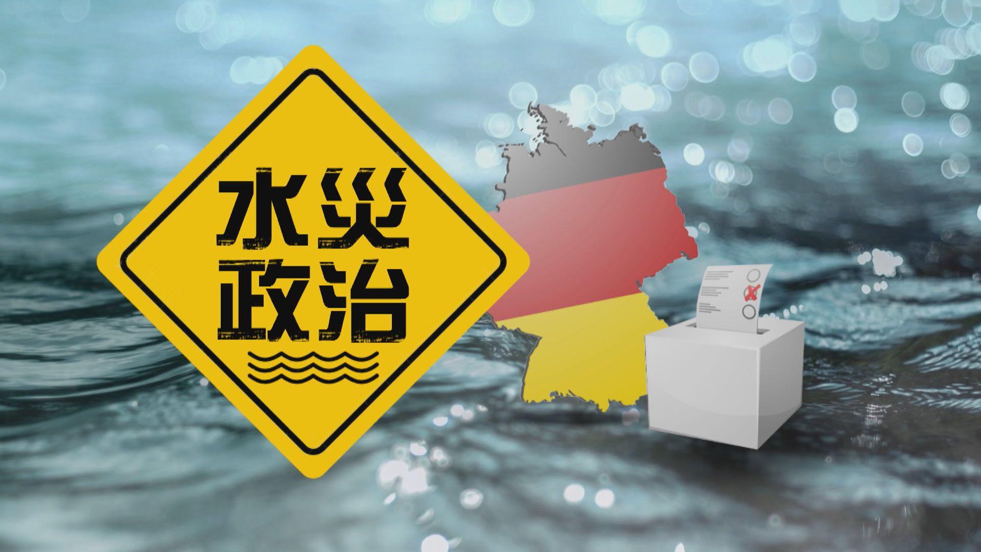 【新聞智庫】水災政治