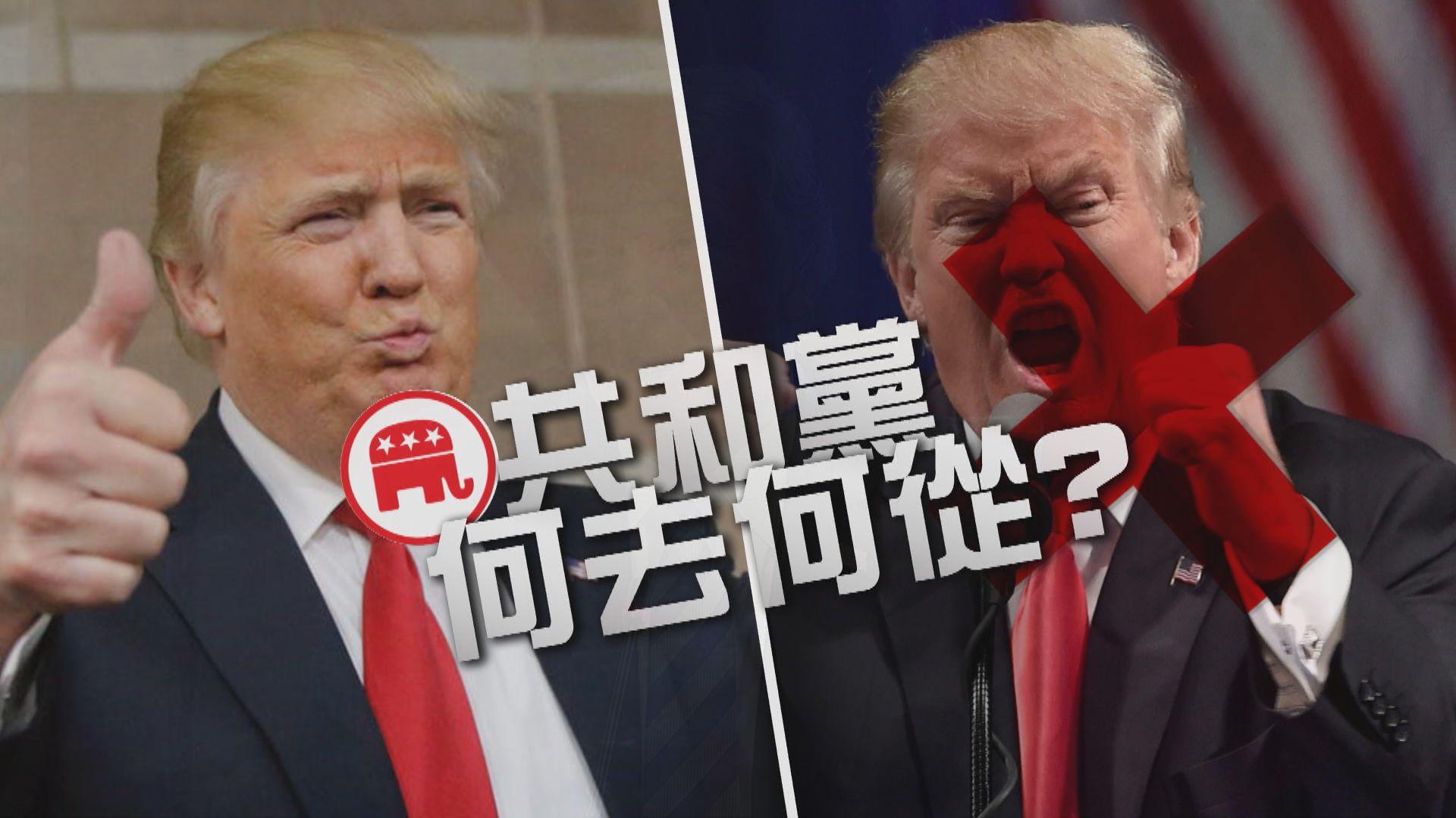 【新聞智庫】前員工及幕僚結盟 落廣告抗衡特朗普