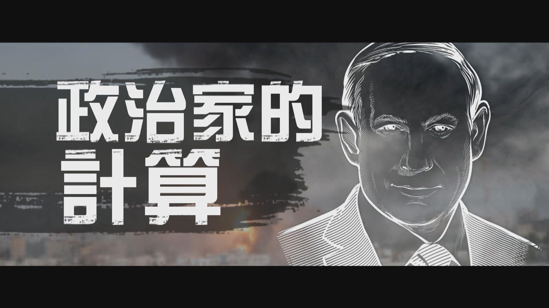 【新聞智庫】政治家的計算