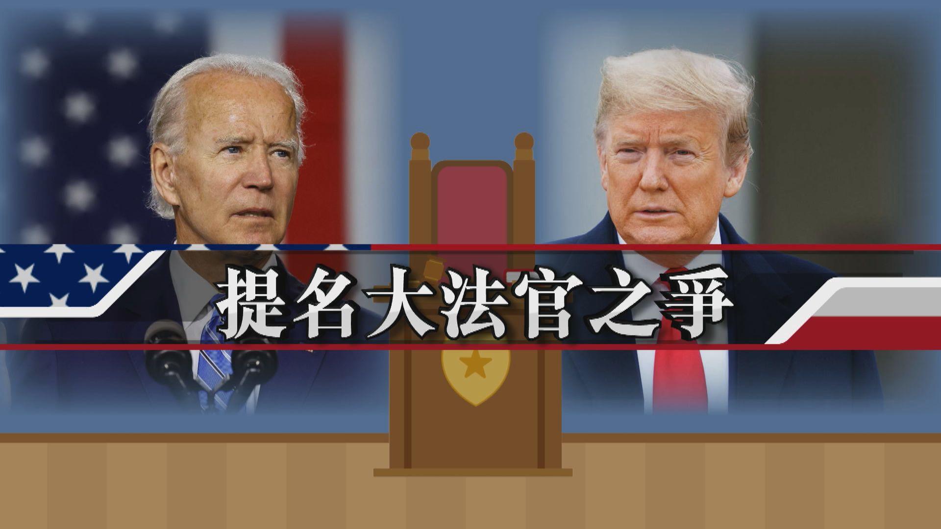 【新聞智庫】提名大法官之爭