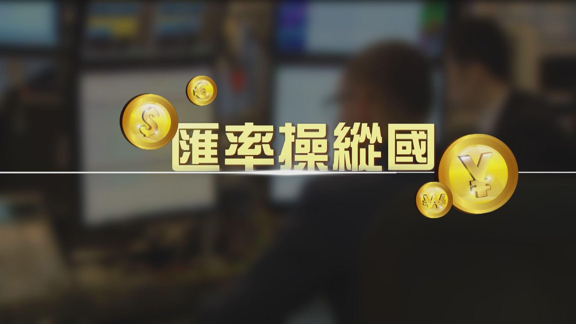 【新聞智庫】中國被列為匯率操縱國 中美貿易戰再升級?
