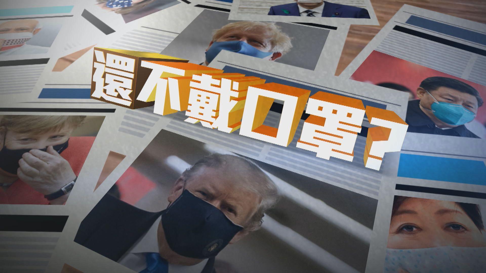 【新聞智庫】特朗普口罩示人 因政治先行?
