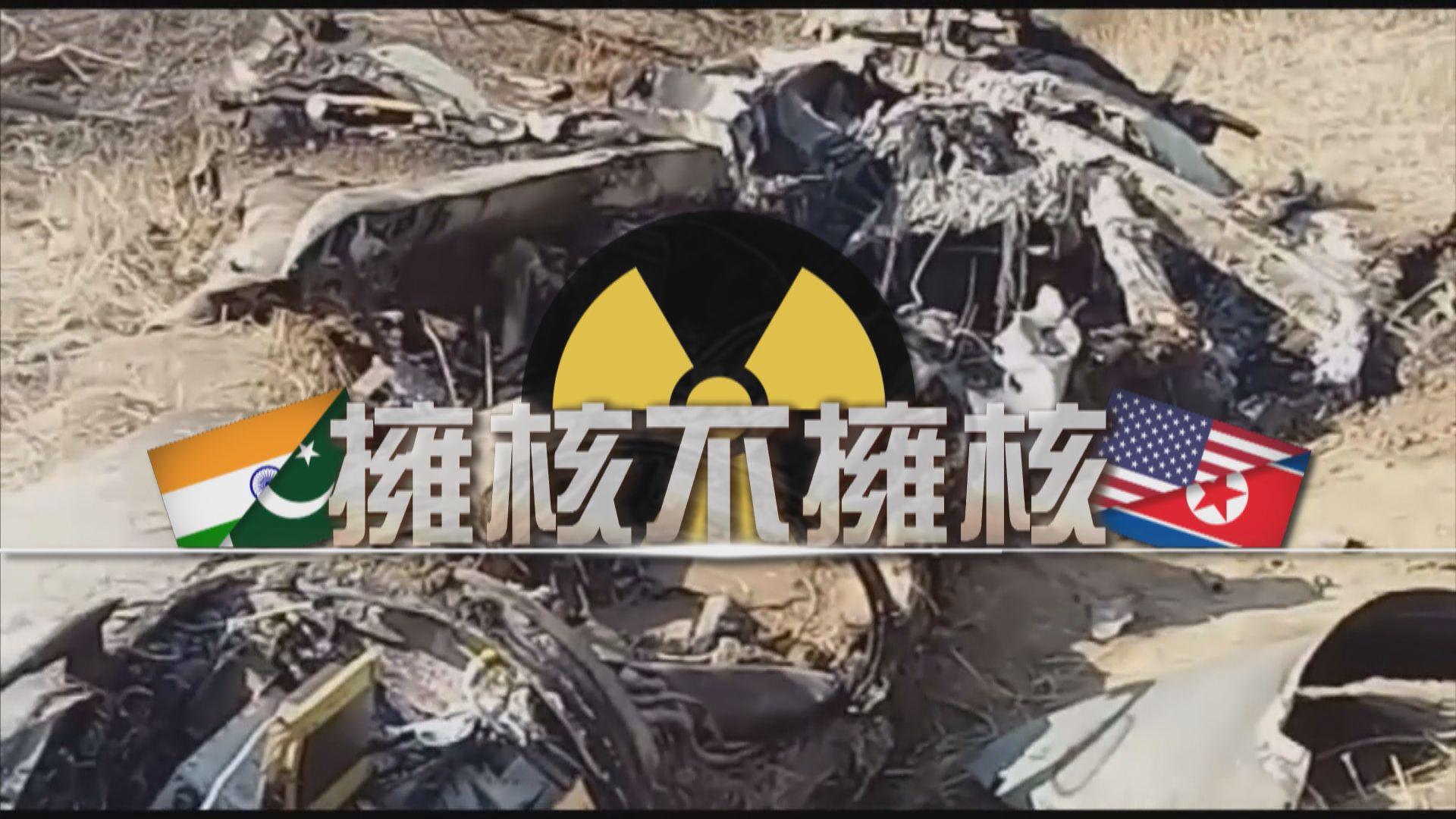 【新聞智庫】擁核不擁核