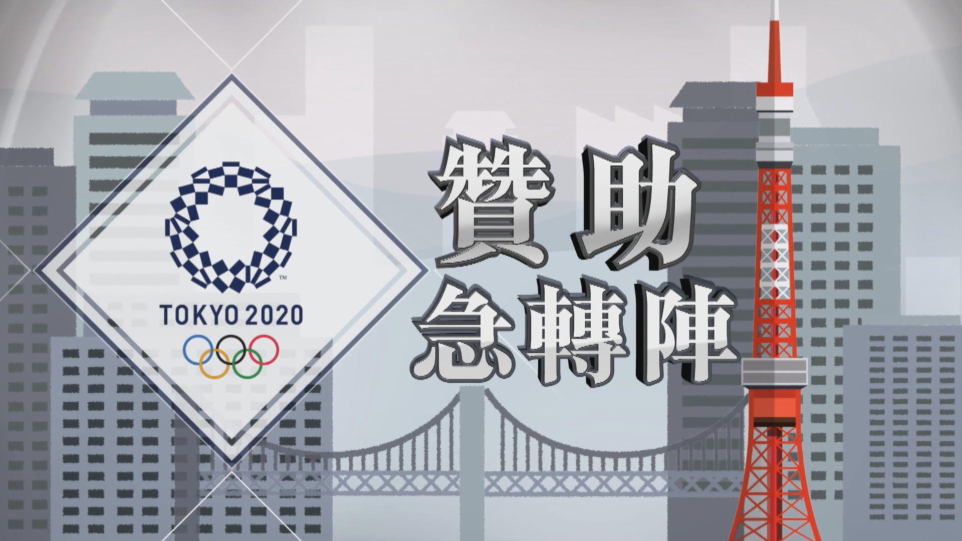 【新聞智庫】東奧贊助急轉陣