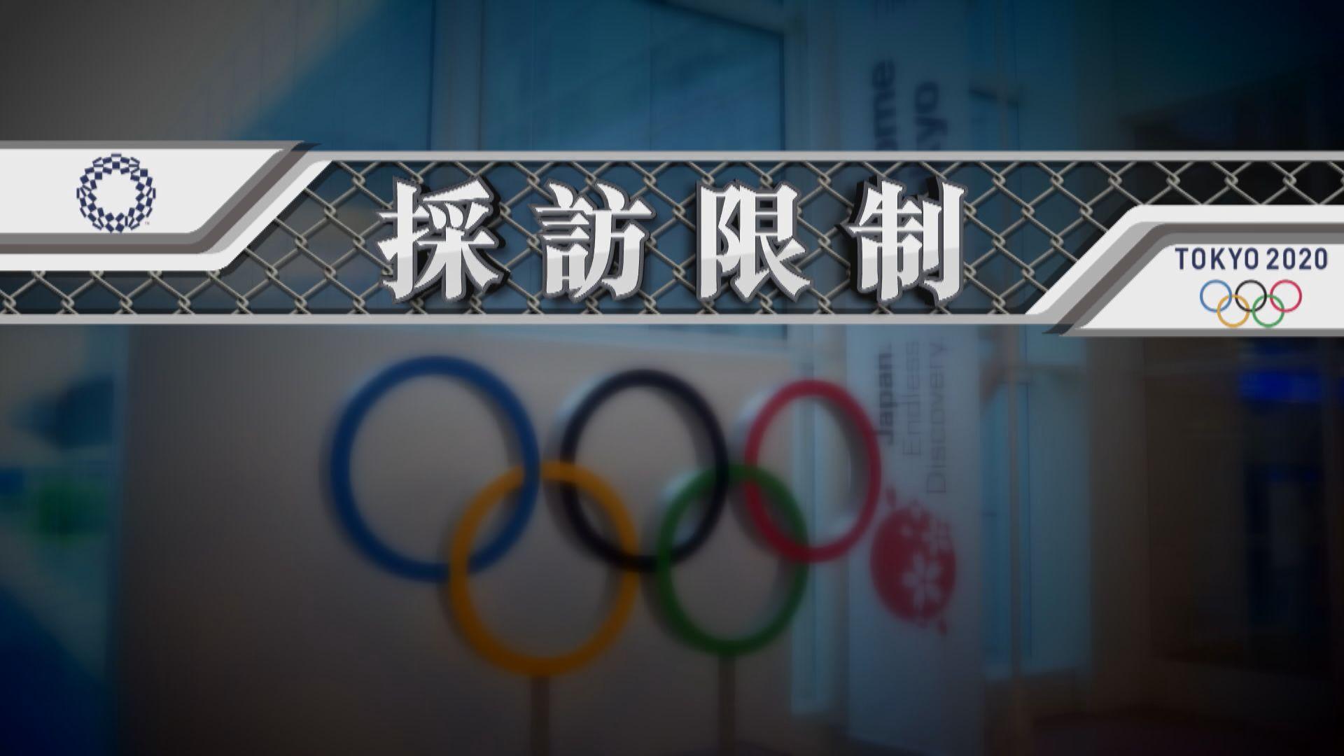 【新聞智庫】東京奧運採訪限制