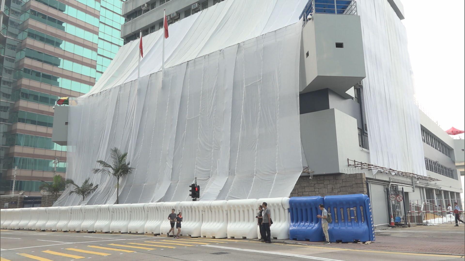 警方反對周日港島東遊行申請 只批維園集會
